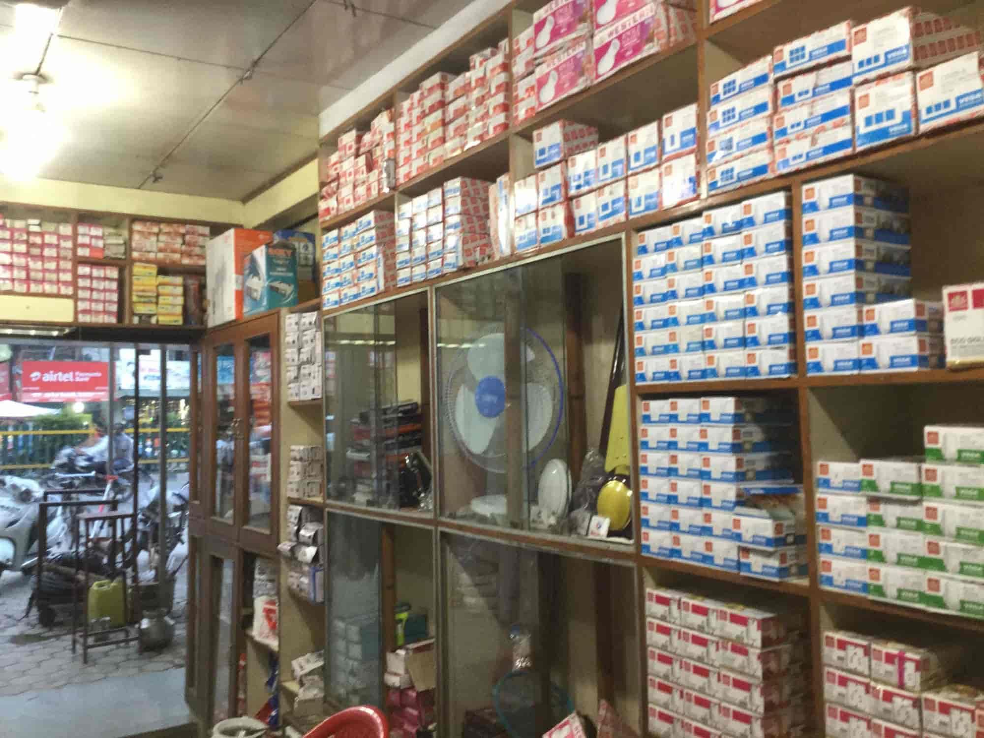 Roxy Gallery Patni Pura Electricians In Indore Justdial