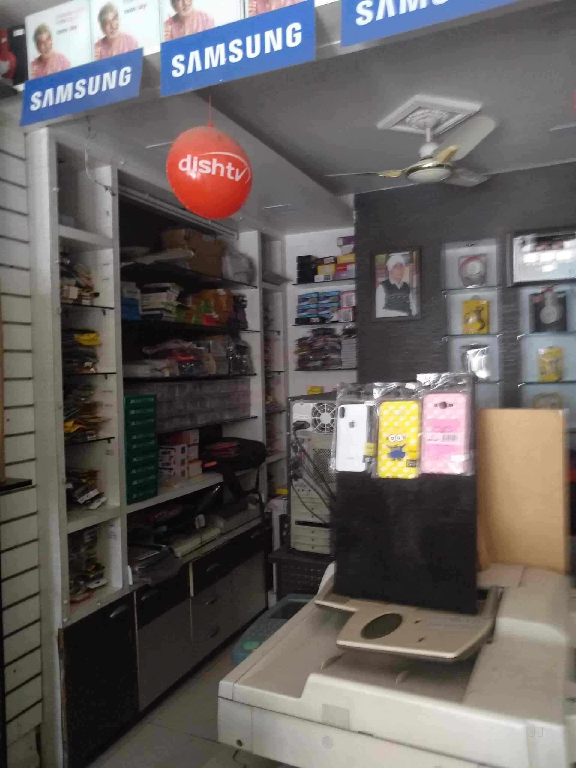 Sadhvi Mobile, Annapurna Road - Mobile Phone Dealers in Indore