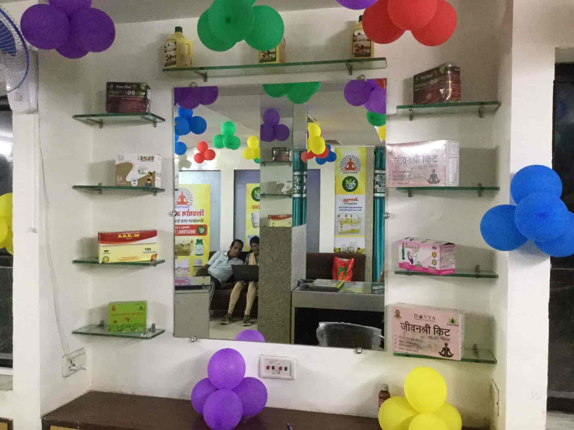 Shivyog Ayurveda Panchakarma & Physiotherapy Center, Geeta