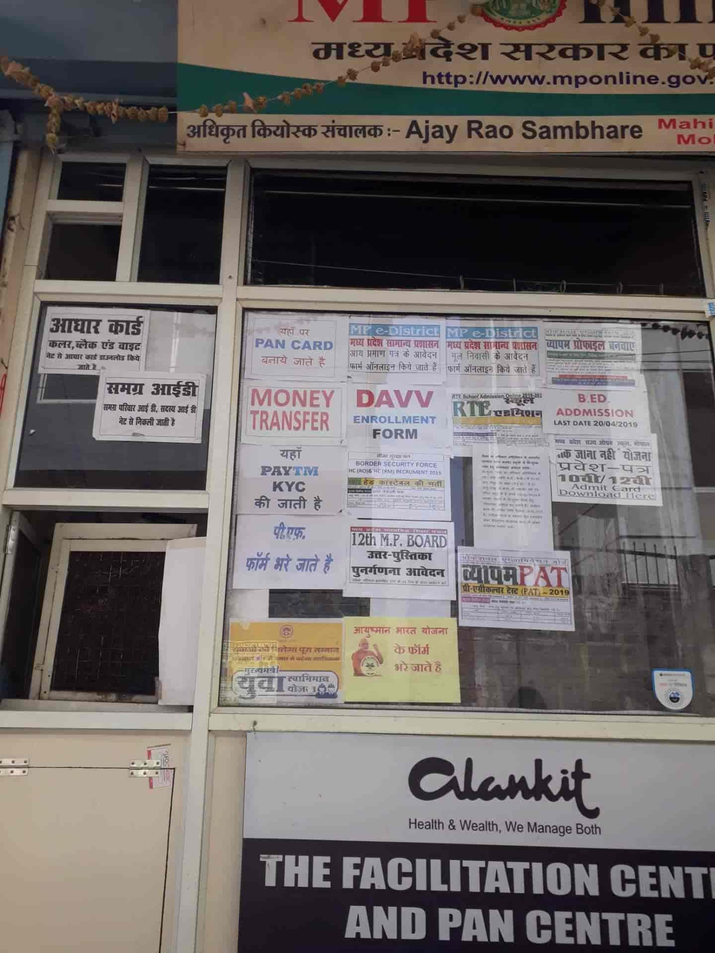 Mahi Cyber Mp Online, Tapeshwari Bagh - General Stores in Indore