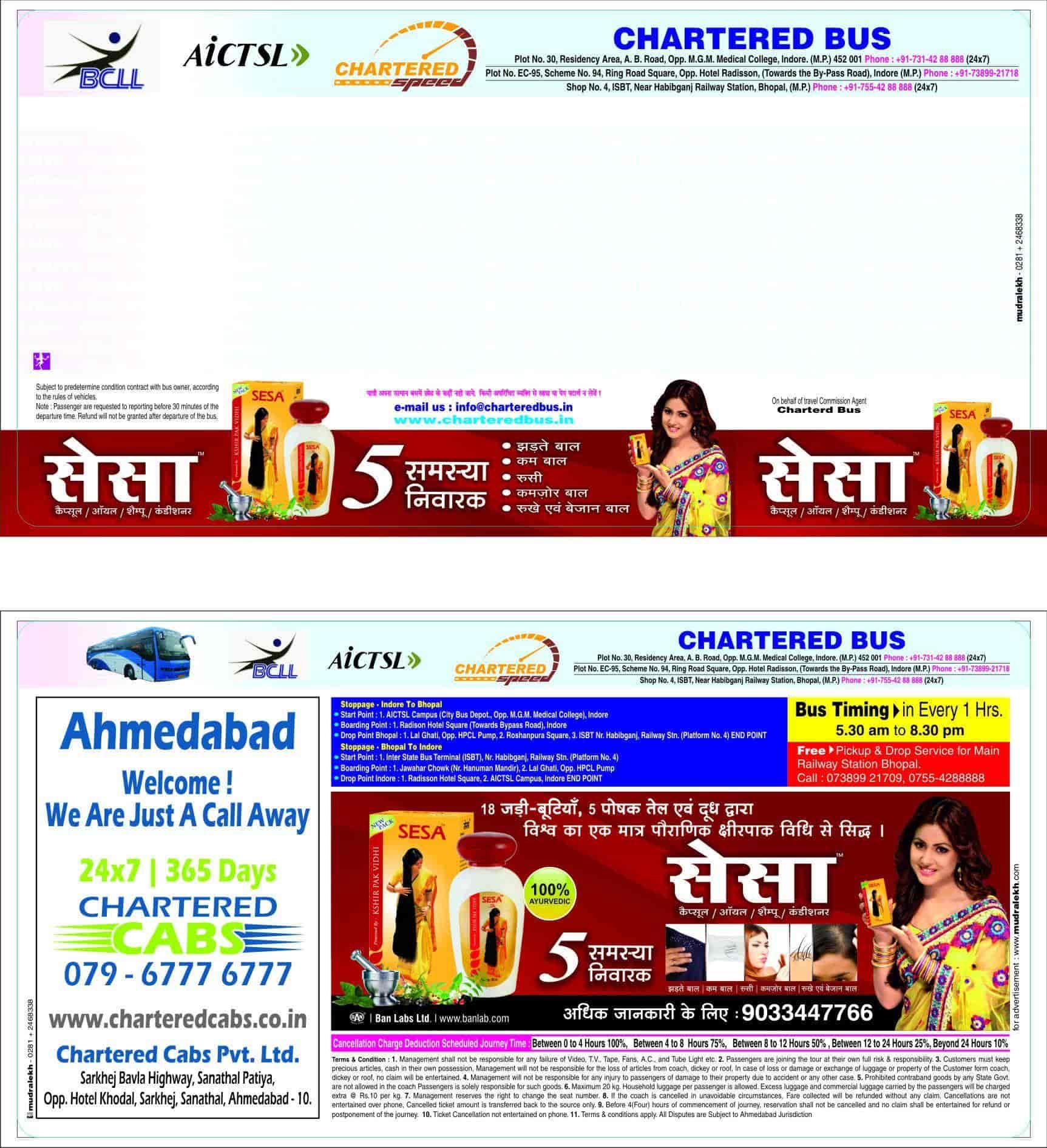 In Toto Marketing Services, Sanyogita Ganj - Newspaper Advertising ...