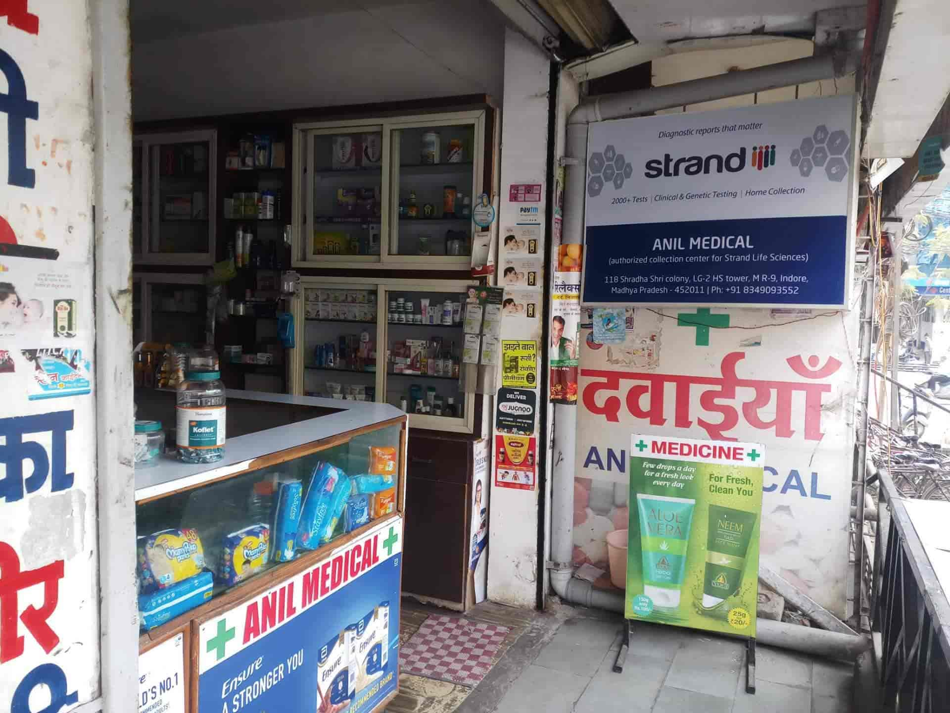 Anil Medical Store Photos, Old Palasia, Indore- Pictures