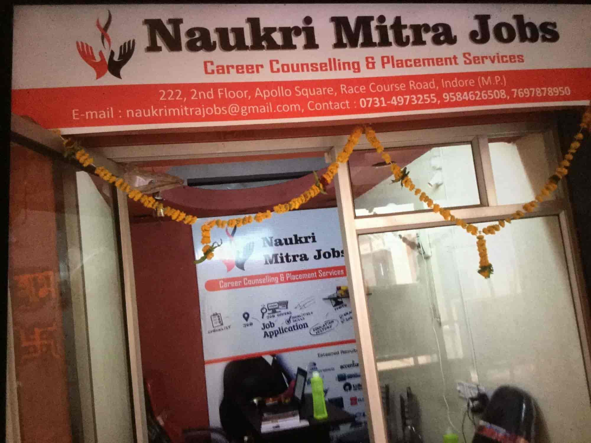 Magnificent Upload Resume In Sarkari Naukri Gallery - Entry Level ...