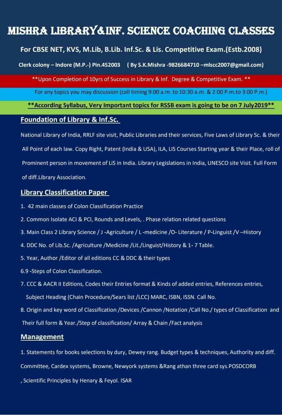 Mishra Library Science Coaching Classes, Pardesipura - UGC