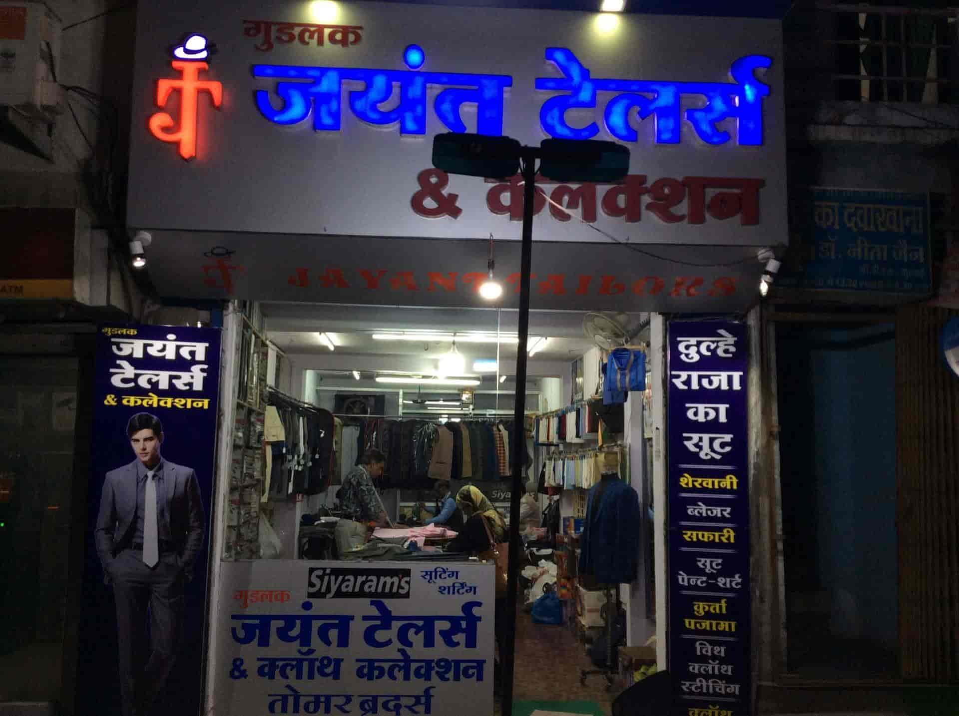 Top 100 Fabric Retailers in Indore GPO, Indore - Best