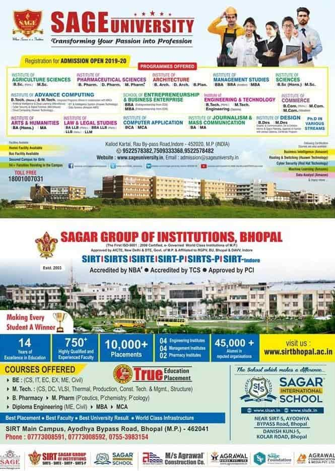 Sage University, Rau - MBA Institutes in Indore - Justdial