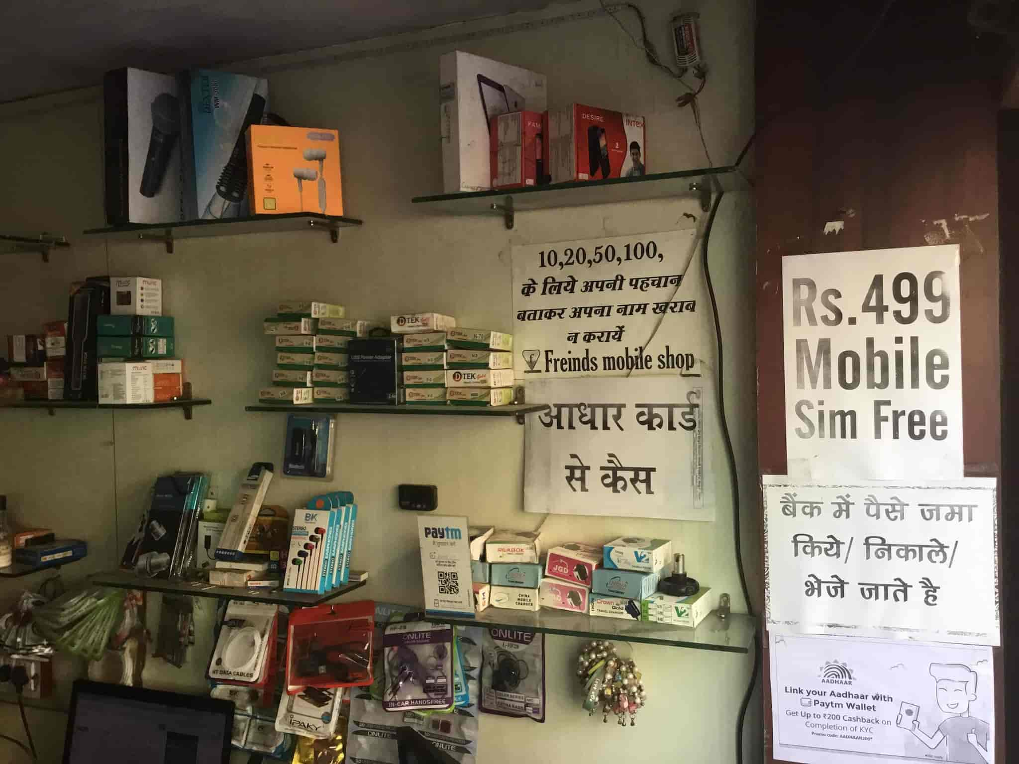 Dj Friends, L I G Colony - Mobile Phone Repair & Services in Indore
