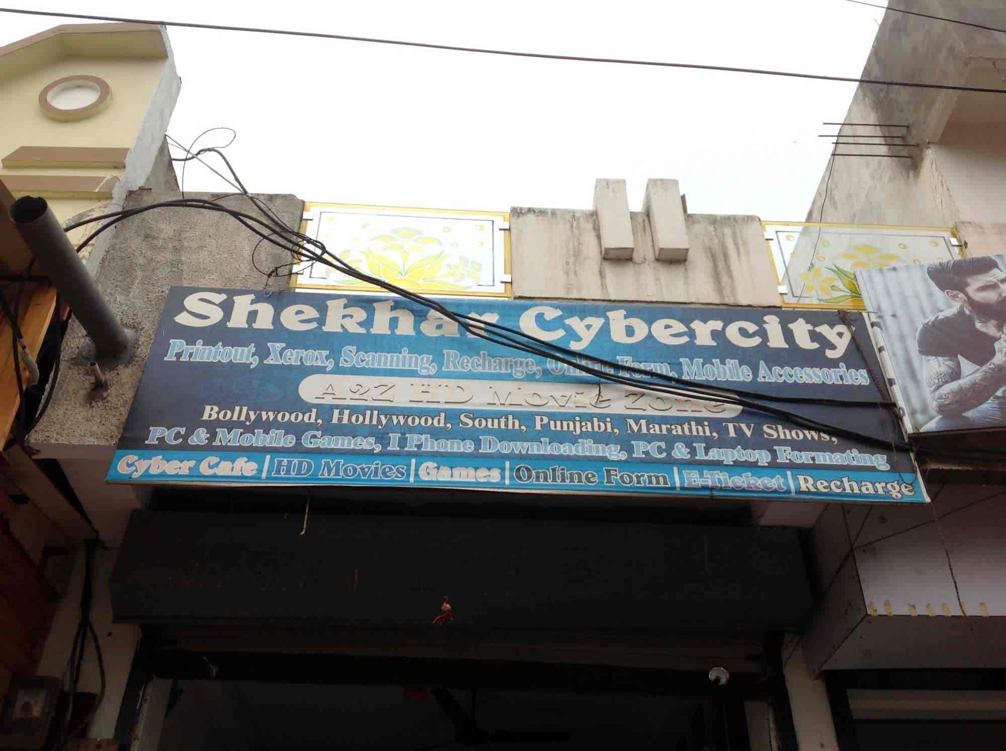 Shekhar Cybercity Photos, Gumasta Nagar, Indore- Pictures & Images ...