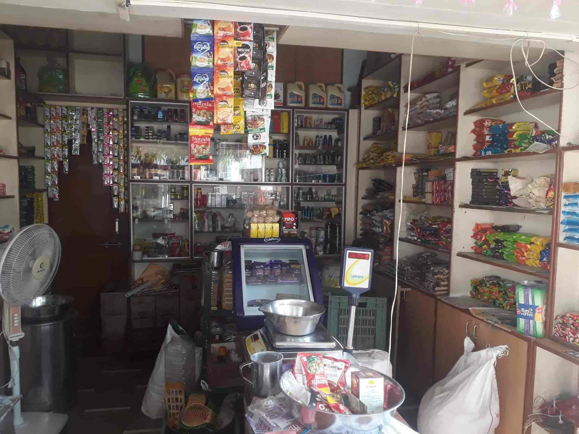 Adinath Provision Store Photos, Indore, Indore- Pictures