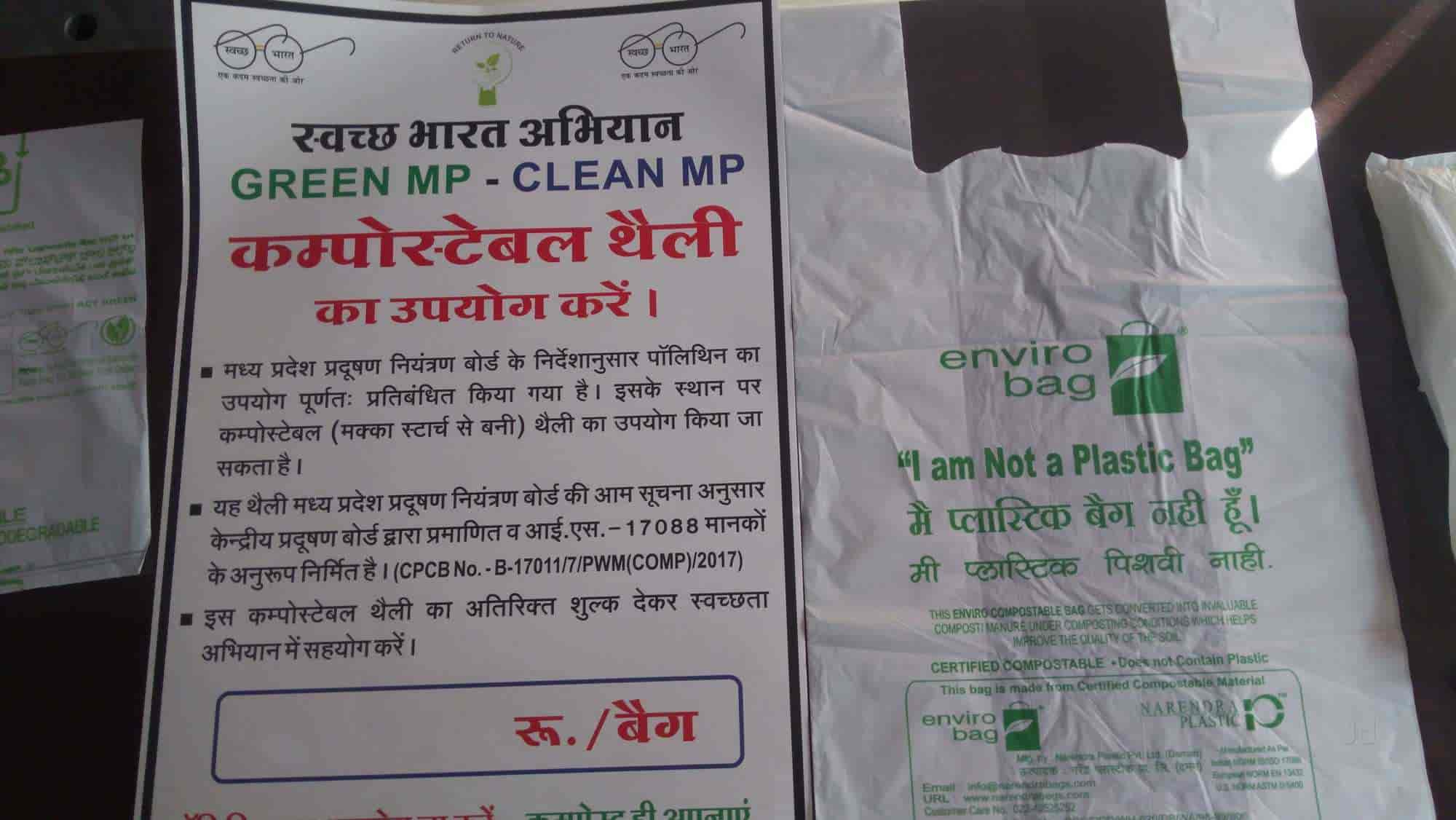 Nisarg Bag LLP, Subhash Marg - Bio Compostable Carry Bag