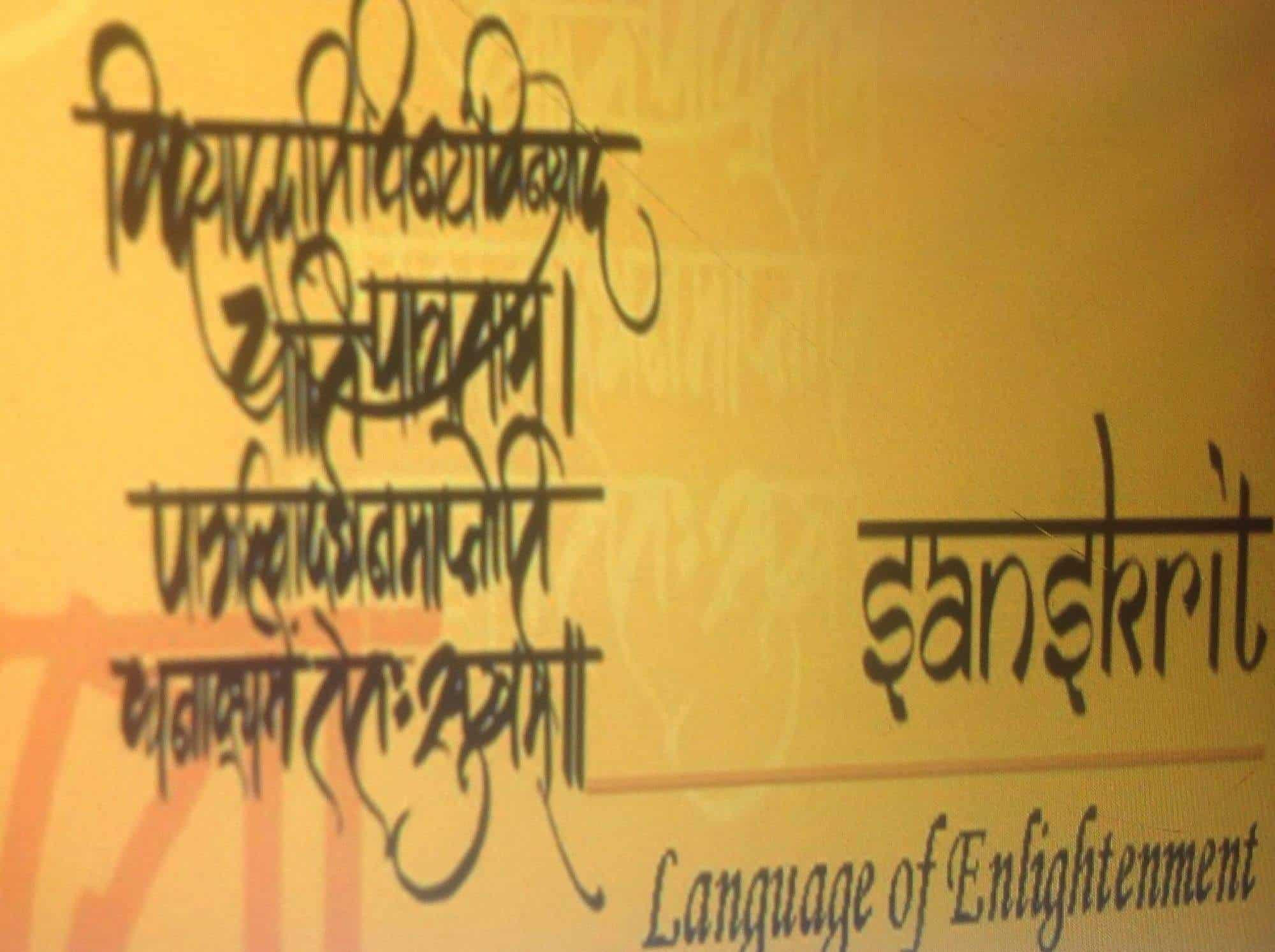 Sanskrit Teacher, Navlakha - Sanskrit Shloka Classes in