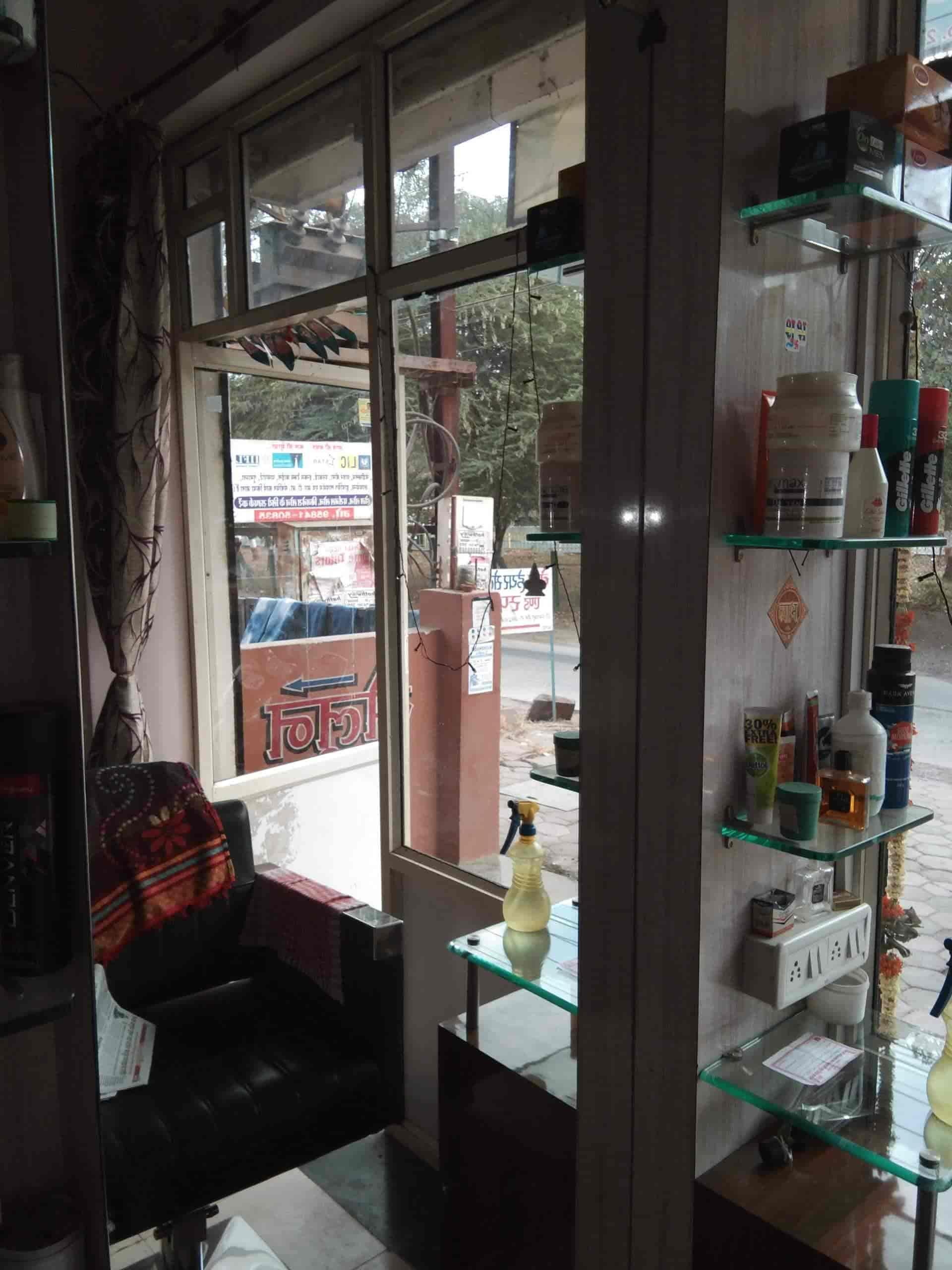 Awe Inspiring Best Hair Salon Spa Photos Vijay Nagar Indore Pictures Download Free Architecture Designs Scobabritishbridgeorg