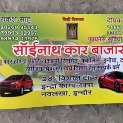 Sainath Car Bazaar Navlakha Second Hand Car Dealers In Indore