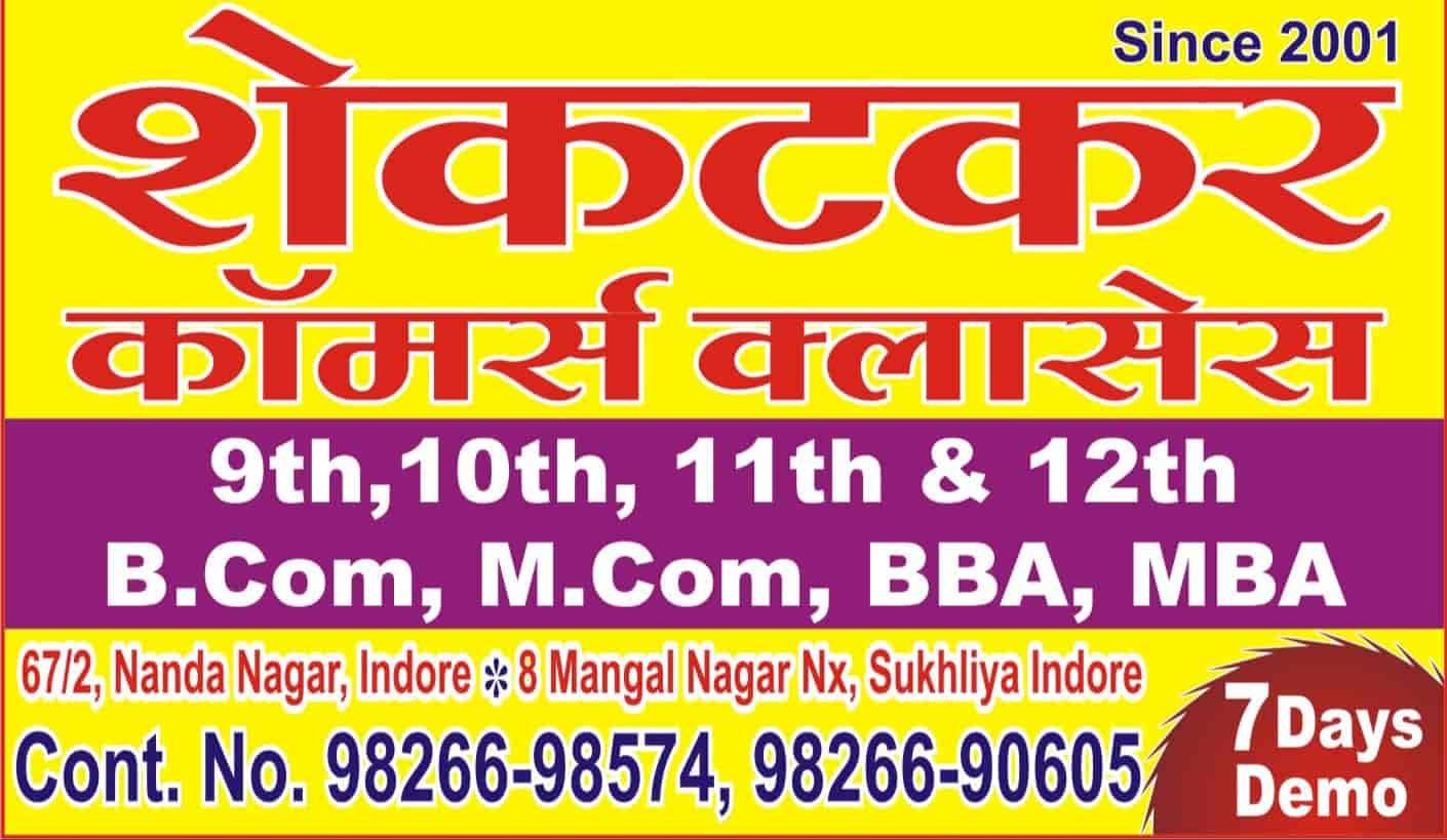 Shekatkar Commerce Classes, Nanda Nagar - Tutorials For