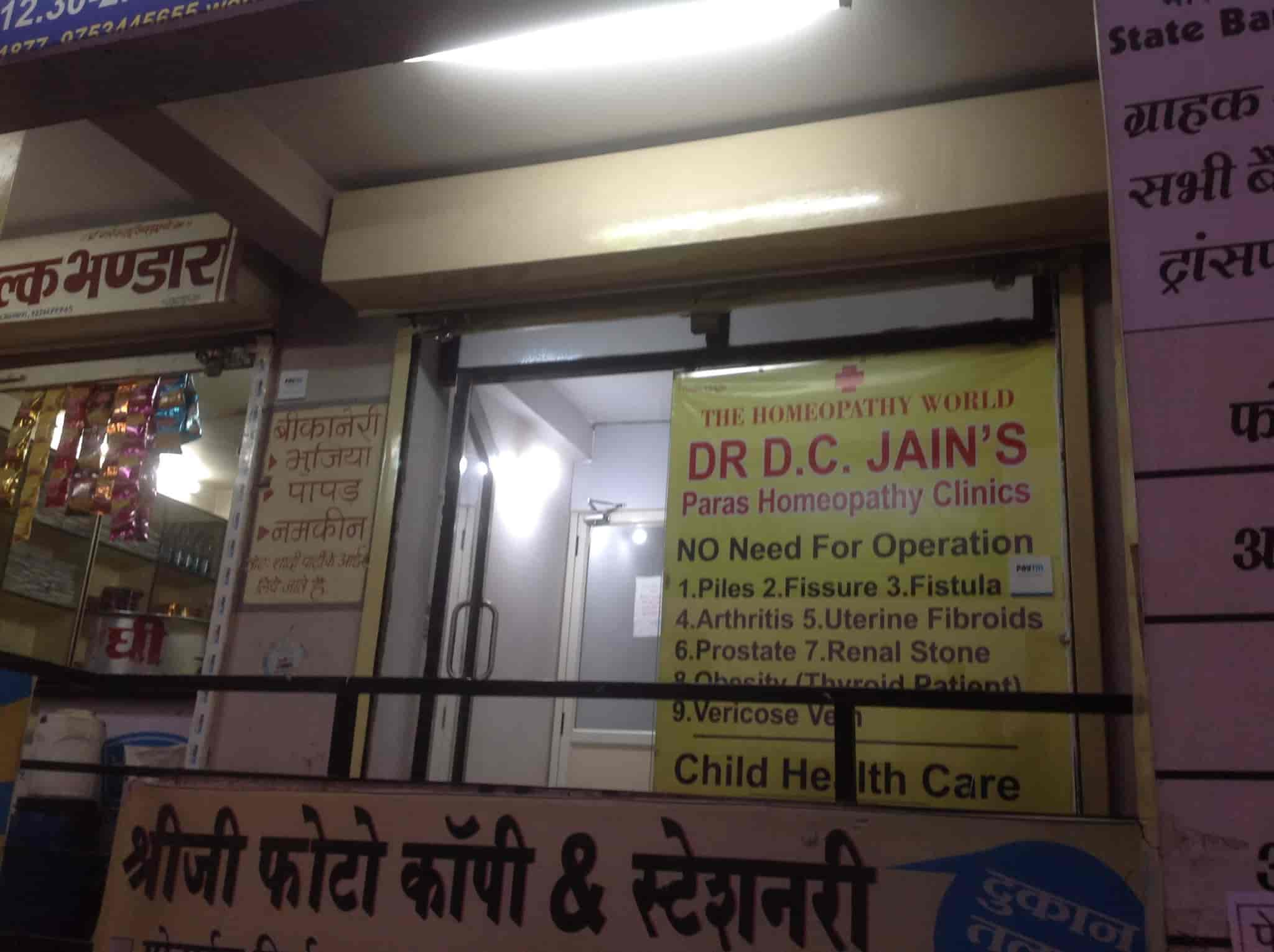 Paras Homeopathic Clinic, Chandra Nagar - Homeopathic