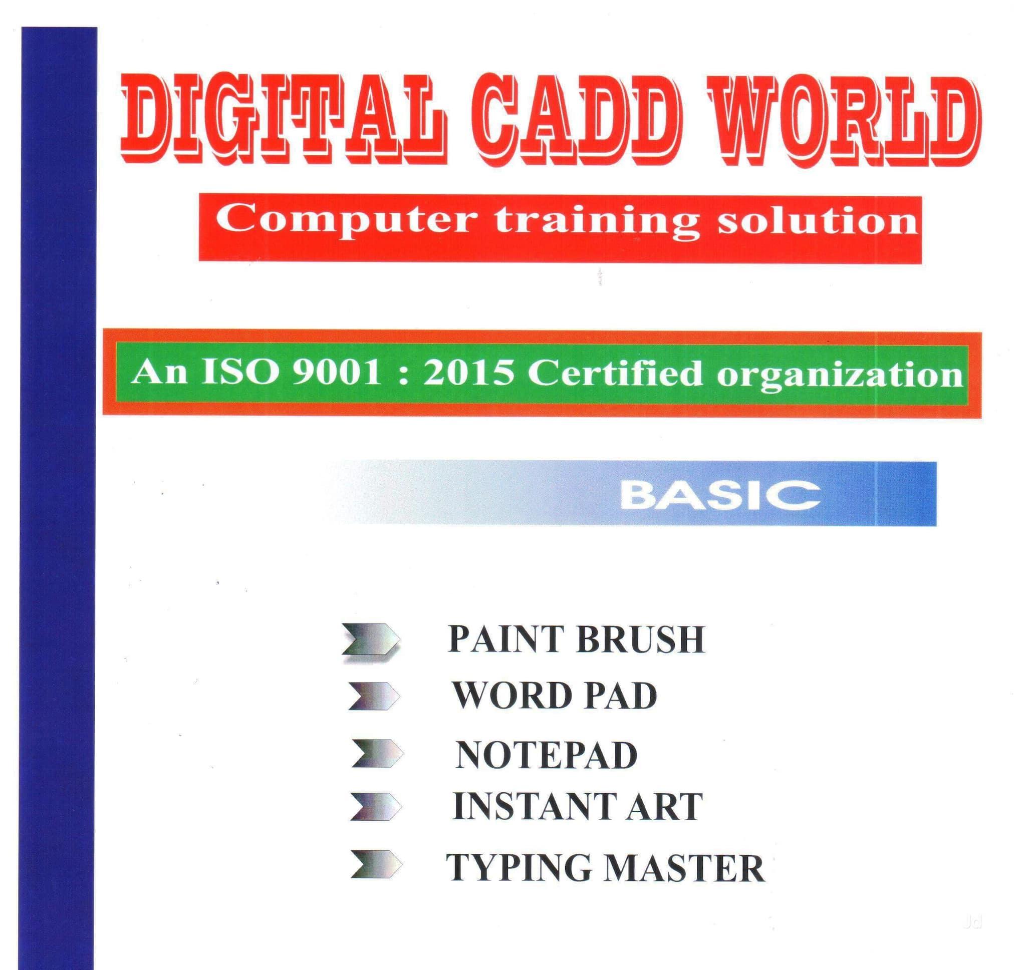 Digital CADD World, Near Ganesh Mandir - Computer Training
