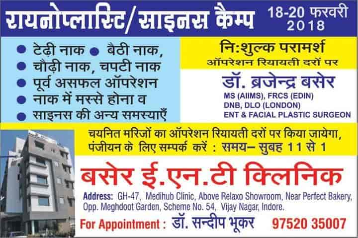 Akash Hospital - ENT Surgeon Doctors - Book Appointment