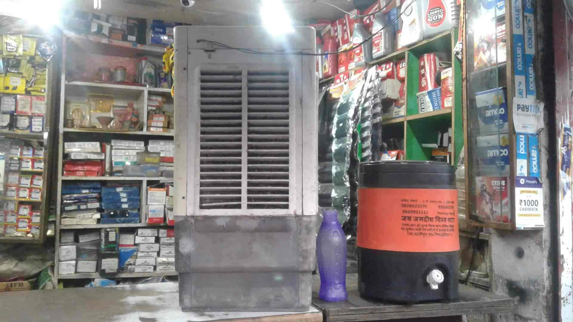 Shree Balaji Auto Parts, Sukhliya - Automobile Part Dealers