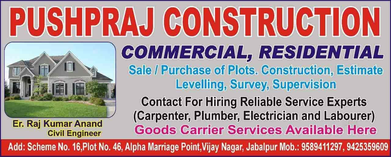 Pushpraj Construction, Vijay Nagar Colony Jabalpur