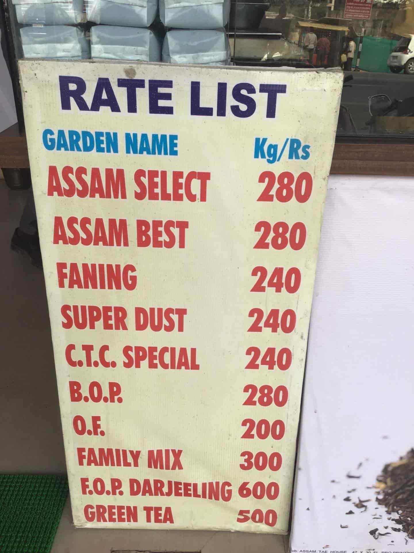 Assam Tea House Photos, Gorakhpur, Jabalpur- Pictures & Images
