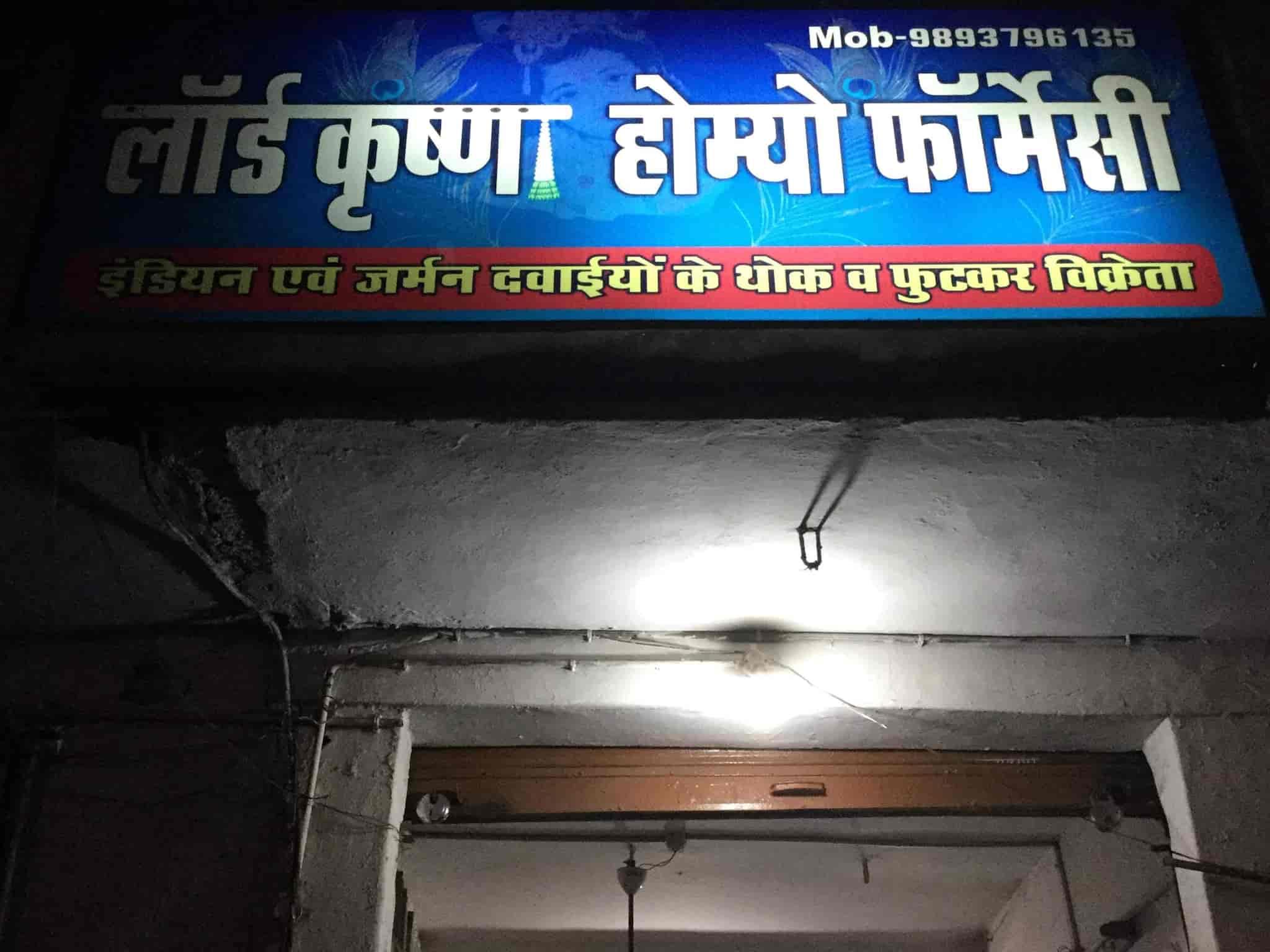 Lord Krishna Homeo Pharmacy & Clinic, Damoh Naka
