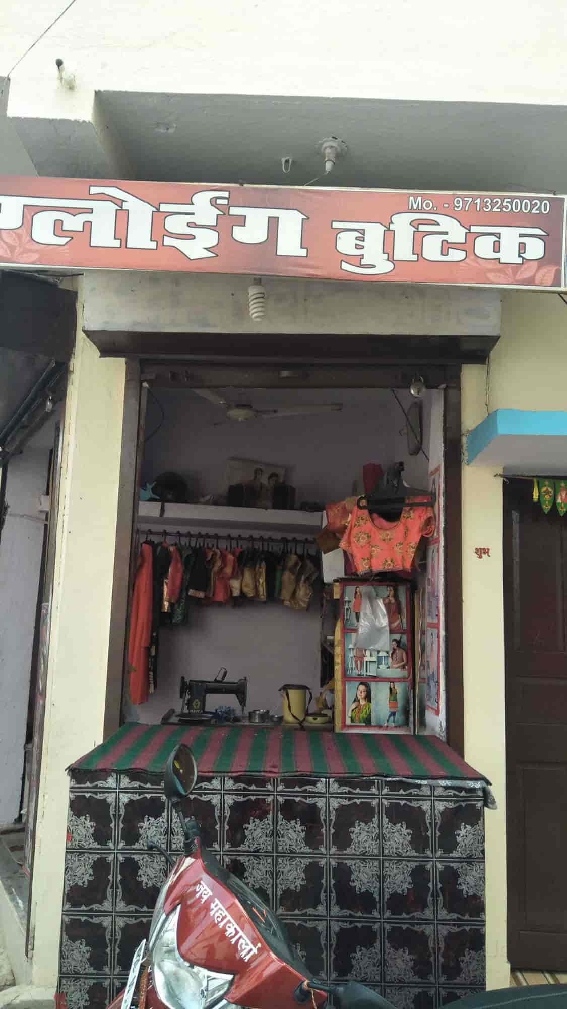 b9b7a2657b77a Glowing Boutique Photos, Sadar, Jabalpur- Pictures & Images Gallery ...
