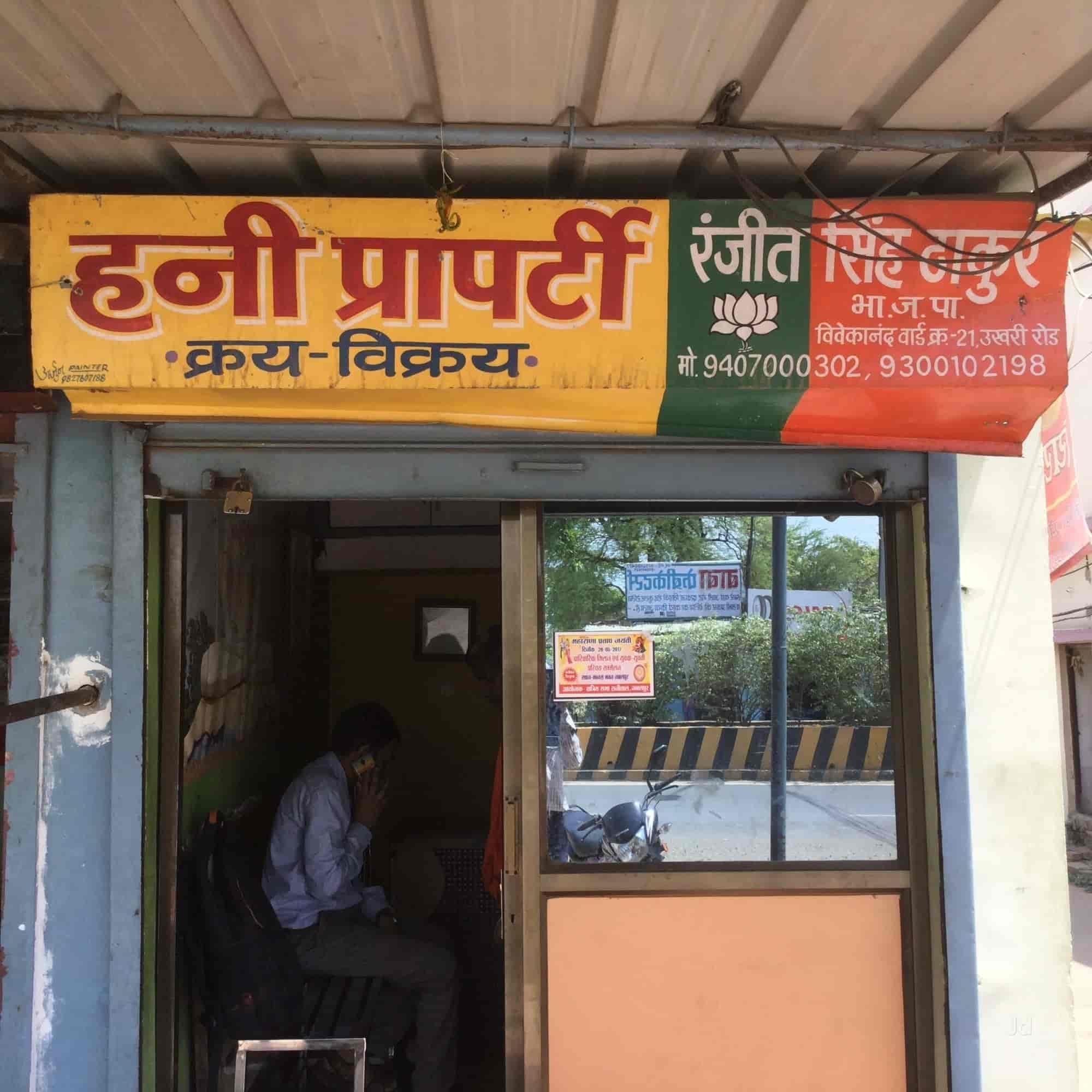 ney Property, Vijay Nagar Colony Jabalpur