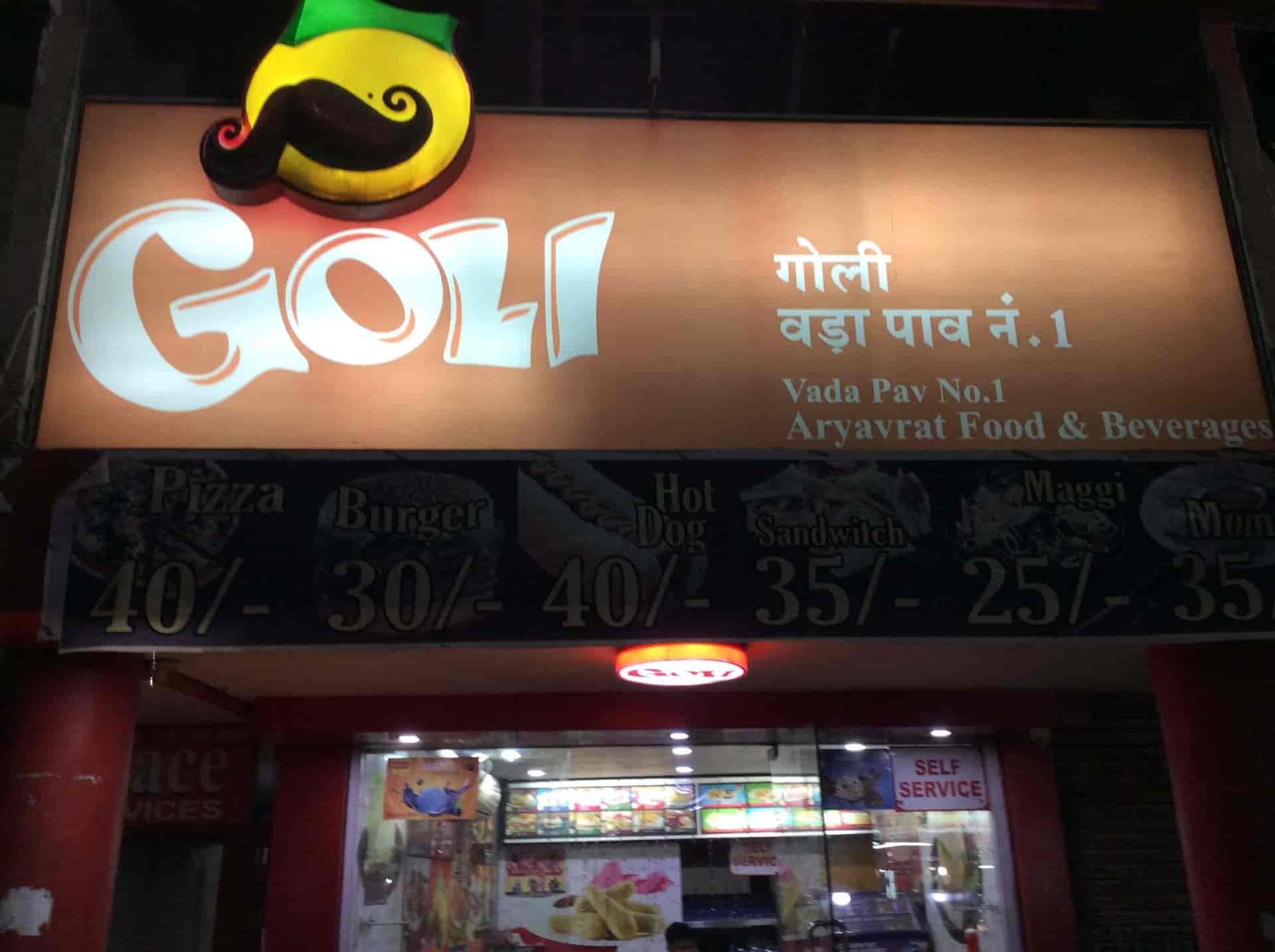 Goli Vada Pav, Marhatal, Jabalpur - Restaurants - Justdial