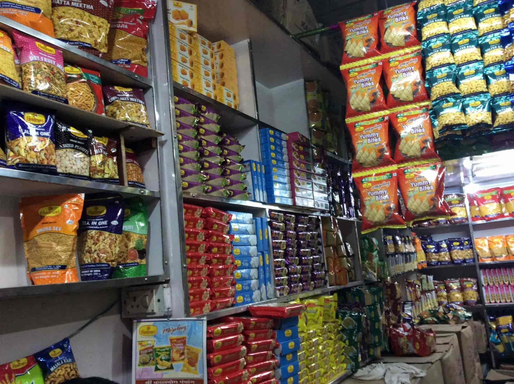 Vinayak Traders Photos, , Jabalpur- Pictures & Images