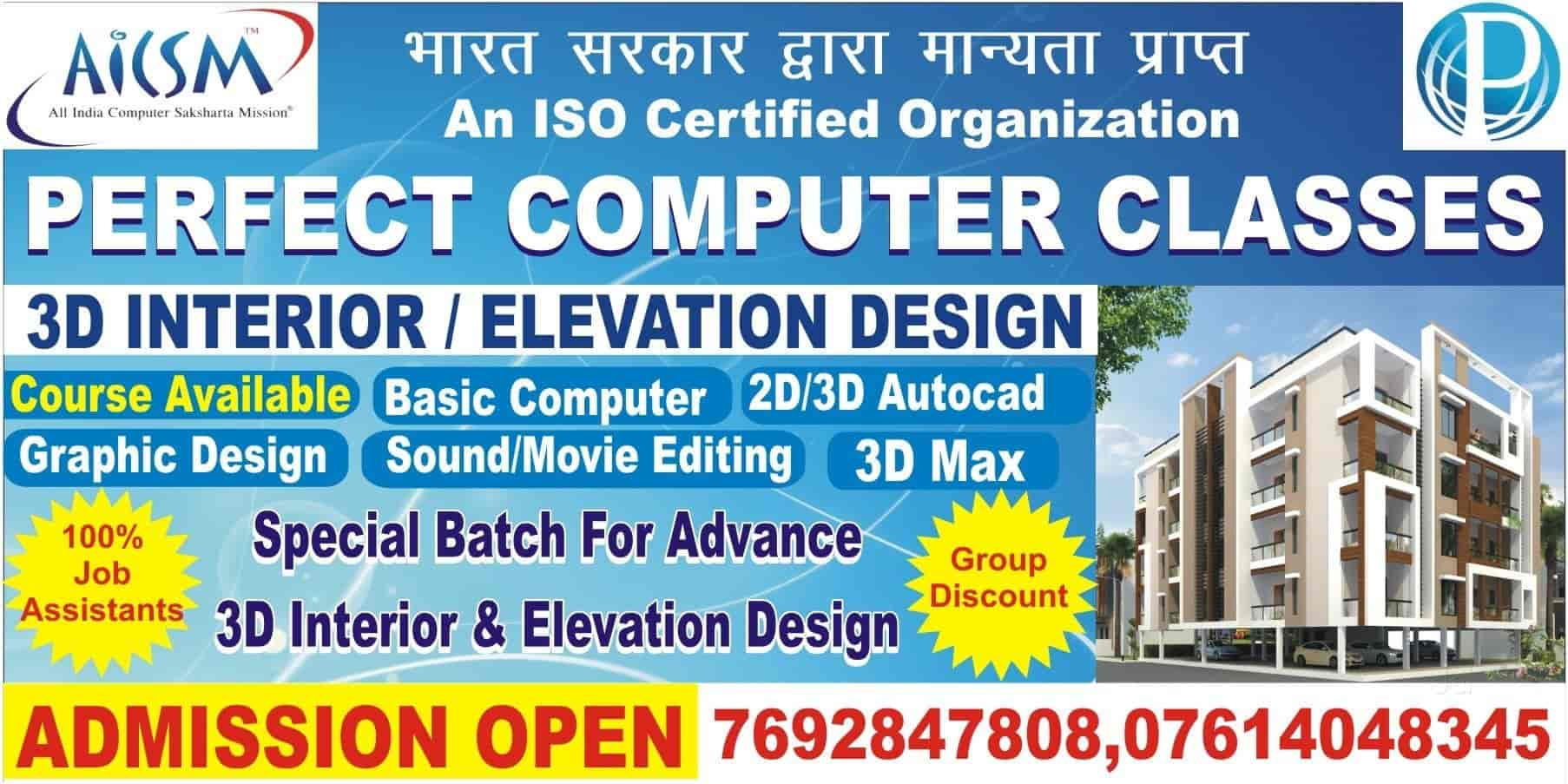 Perfect 3d Interior Elevation Design Jabalpur City Elevation Architectural Designers In Jabalpur Justdial