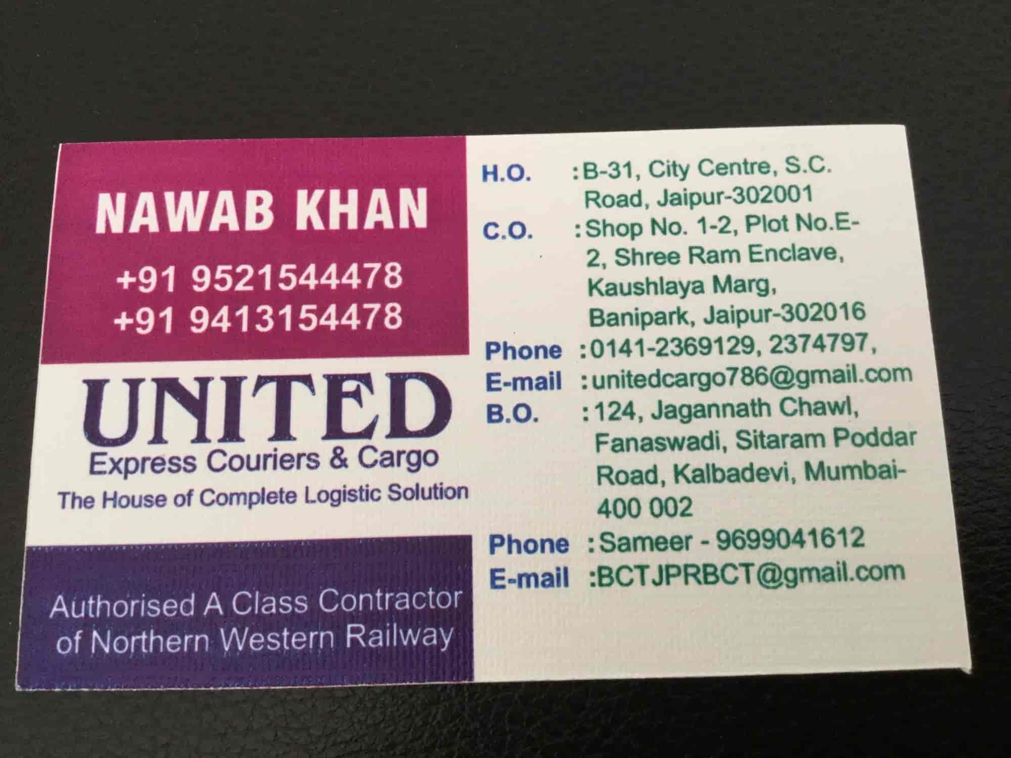 United Express Courier & Cargo, Sansar Chand Road - Cargo