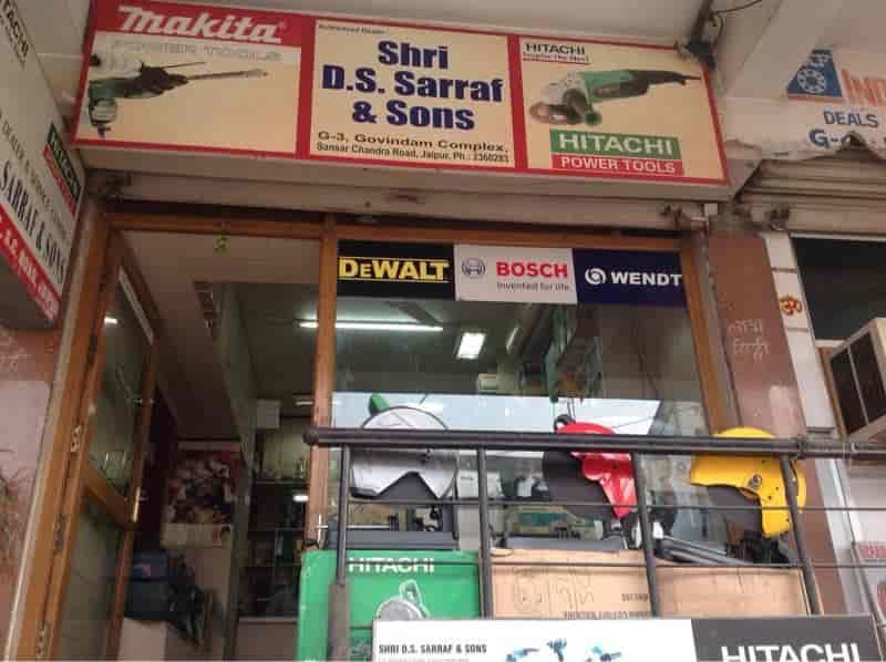 Hitachi Power Tools - Shri D S Sarraf Sons Photos, Sansar Chand Road