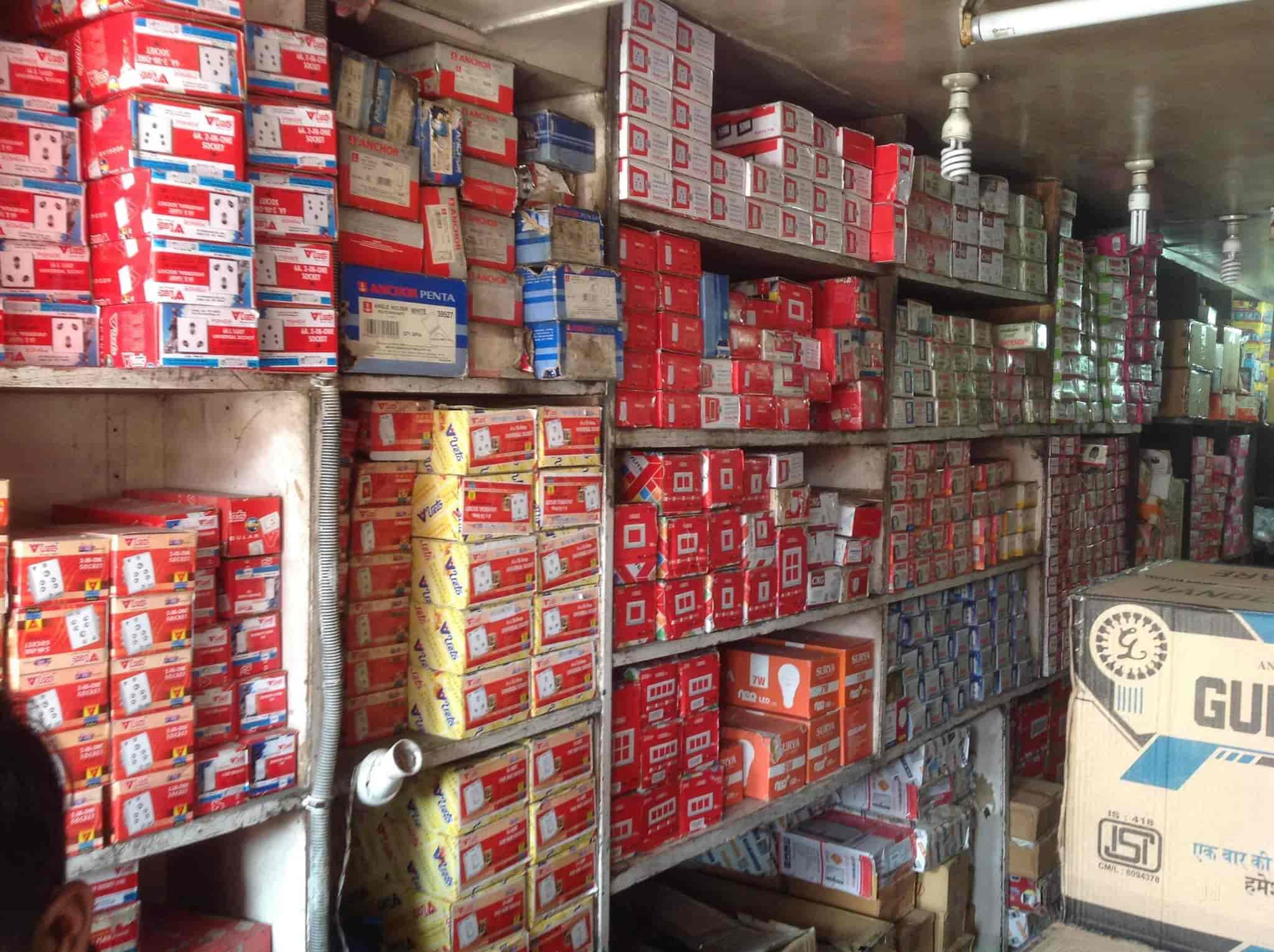 R K Lights, Chandpole Bazar - Electricians in Jaipur - Justdial