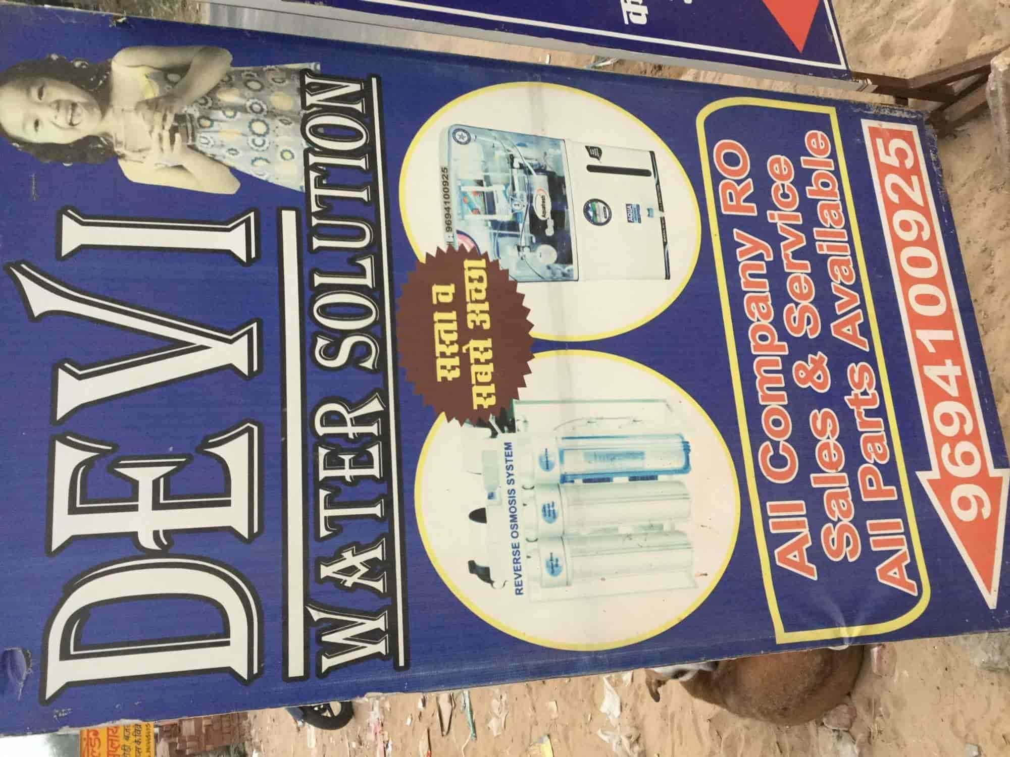 Signage Devi Water Solutions Photos Jagat Pura Jaipur Ro Purifier Repair
