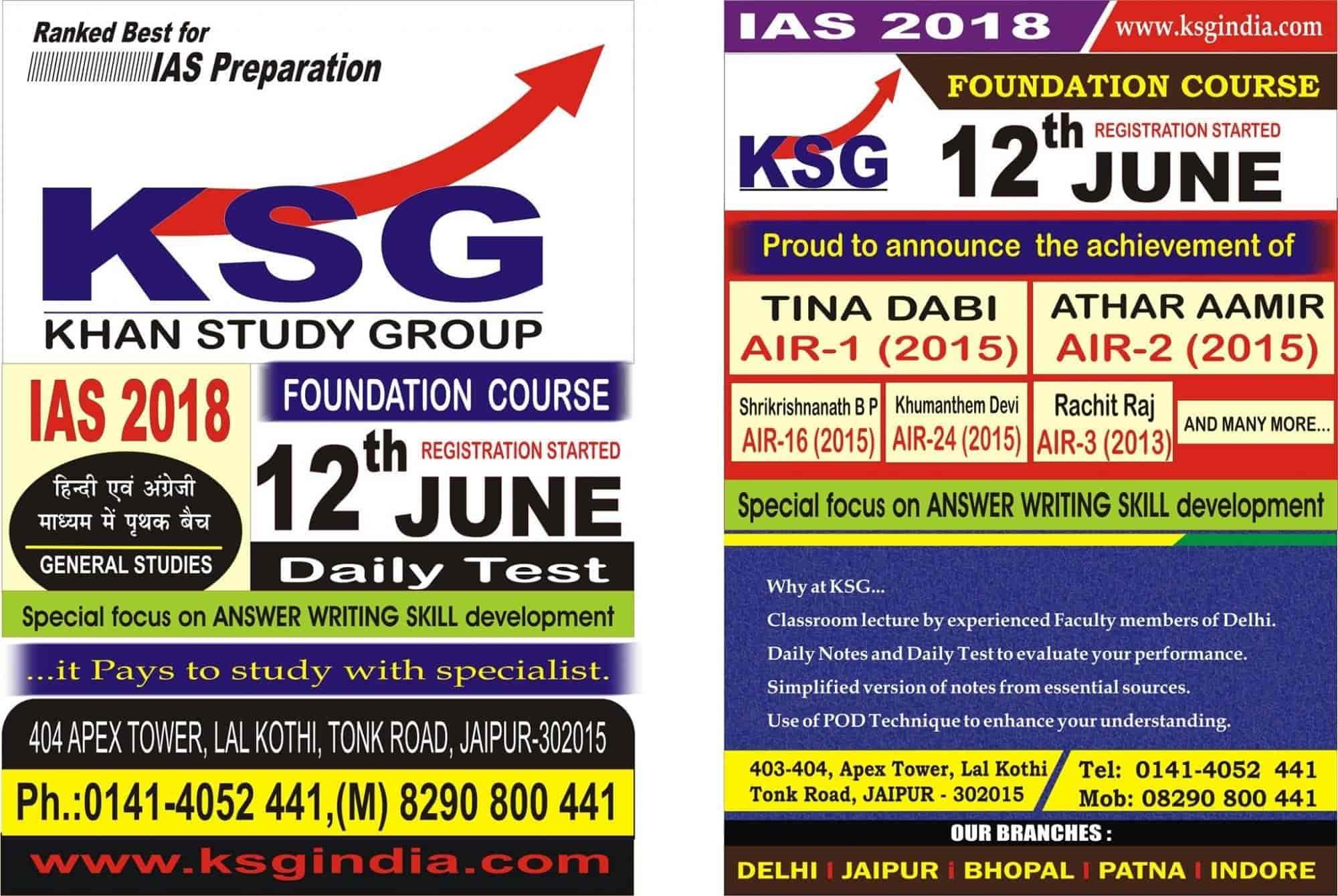 K s g IAS Institute, Lal Kothi - Tutorials in Jaipur - Justdial
