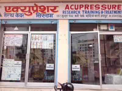 Acupressure Health Care System - Acupressure Doctors - Book
