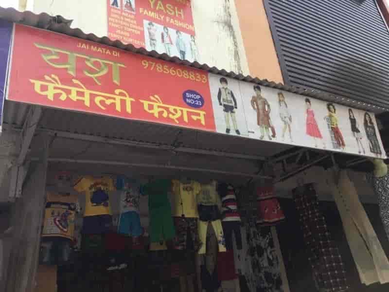 Yash Family Fashion, Jawahar Nagar - Ladies Readymade Garment