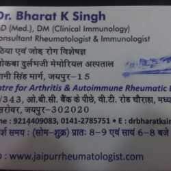 Centre For Arthritis & Autoimmune Rheumatic Disorders