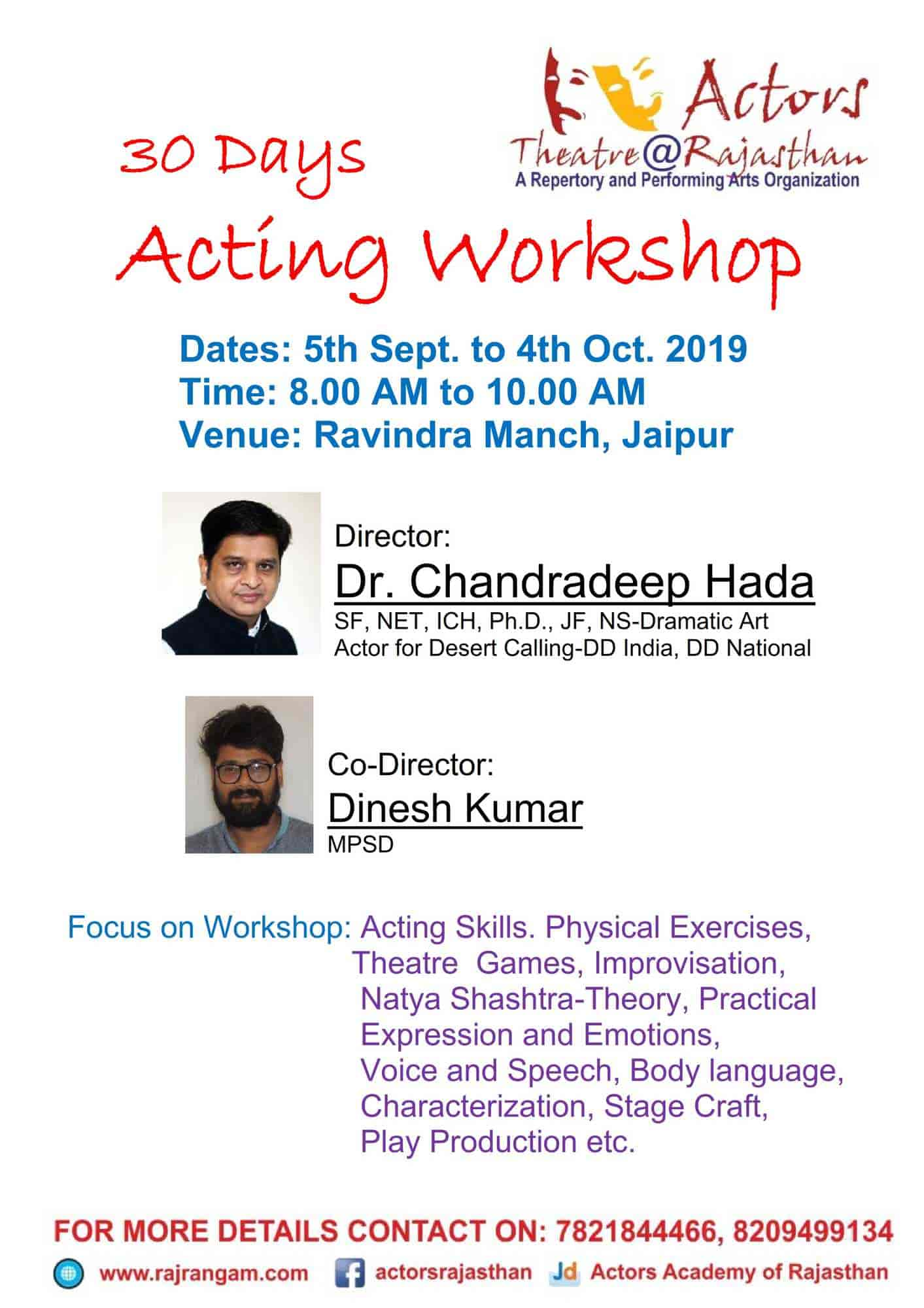 Actors Academy Of Rajasthan, Tonk Road - Acting Classes in