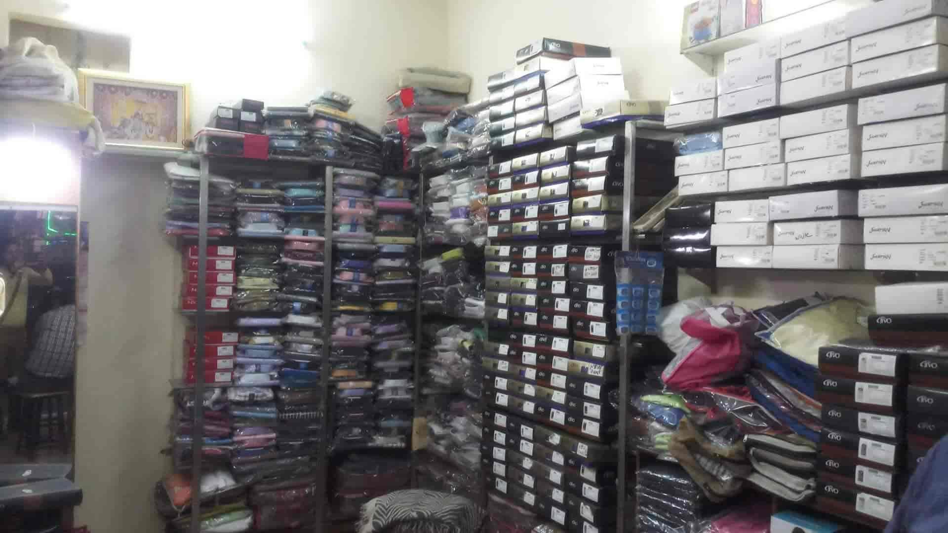 Discount Store Akshar Enterprises Photos Chitrakoot Scheme Jaipur