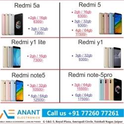 Anant Electronics, Vaishali Nagar - Mobile Phone Dealers-MI