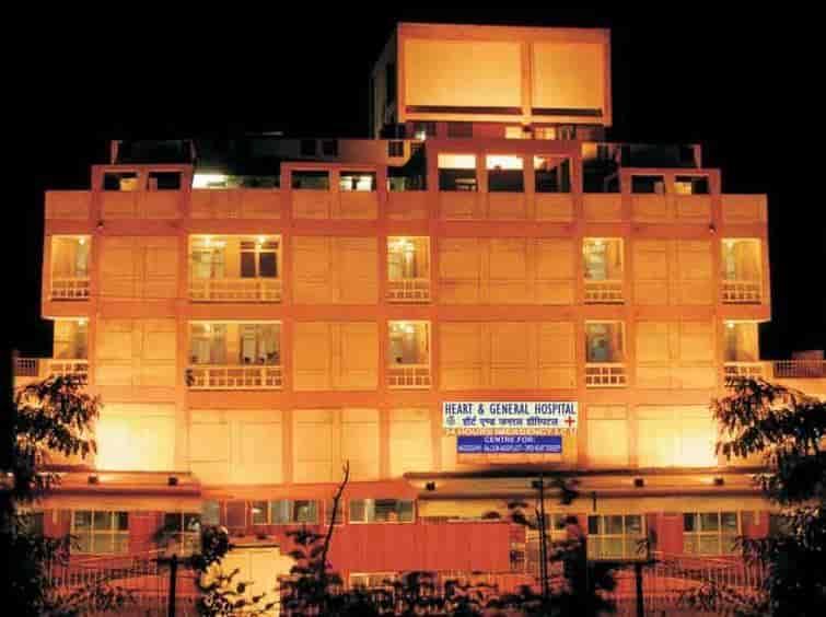 Heart & General Hospital, C Scheme - Hospitals in Jaipur - Justdial
