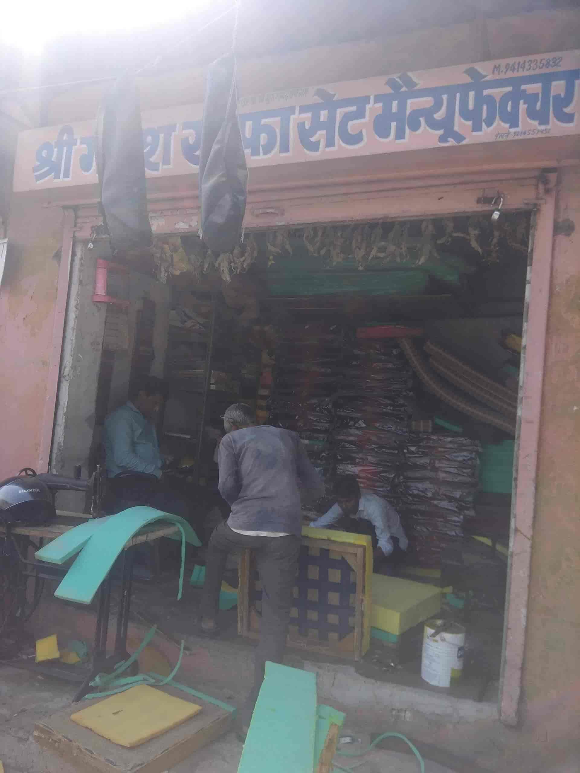 Shri Ganesh Sofa Set Manufacture Photos Barkat Nagar Jaipur