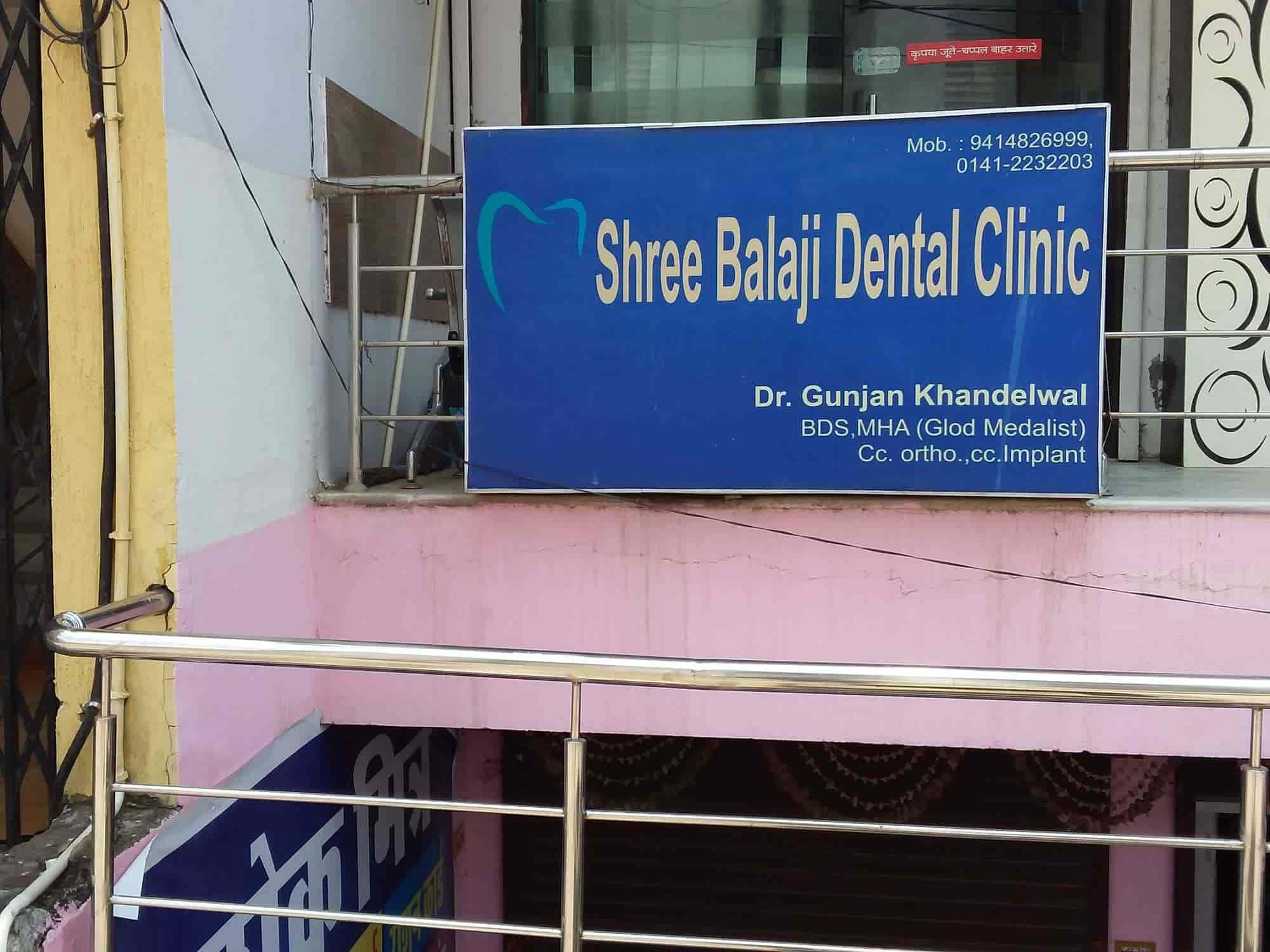 Balaji Dental Clinic Photos, Sikar Road, Jaipur- Pictures