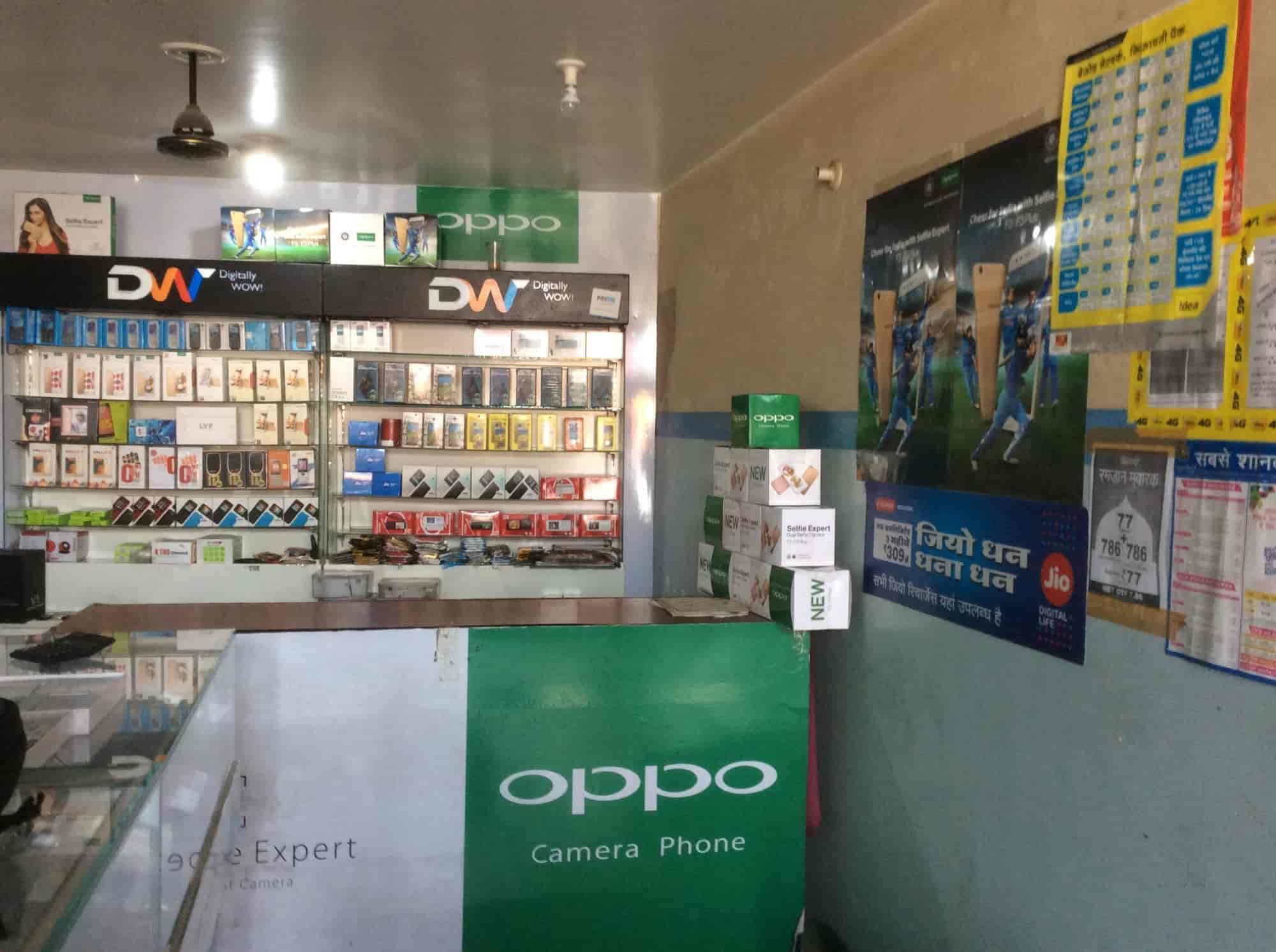 Shree Maya Mobile, Sikar Road, Jaipur - Sweet Shops - Justdial