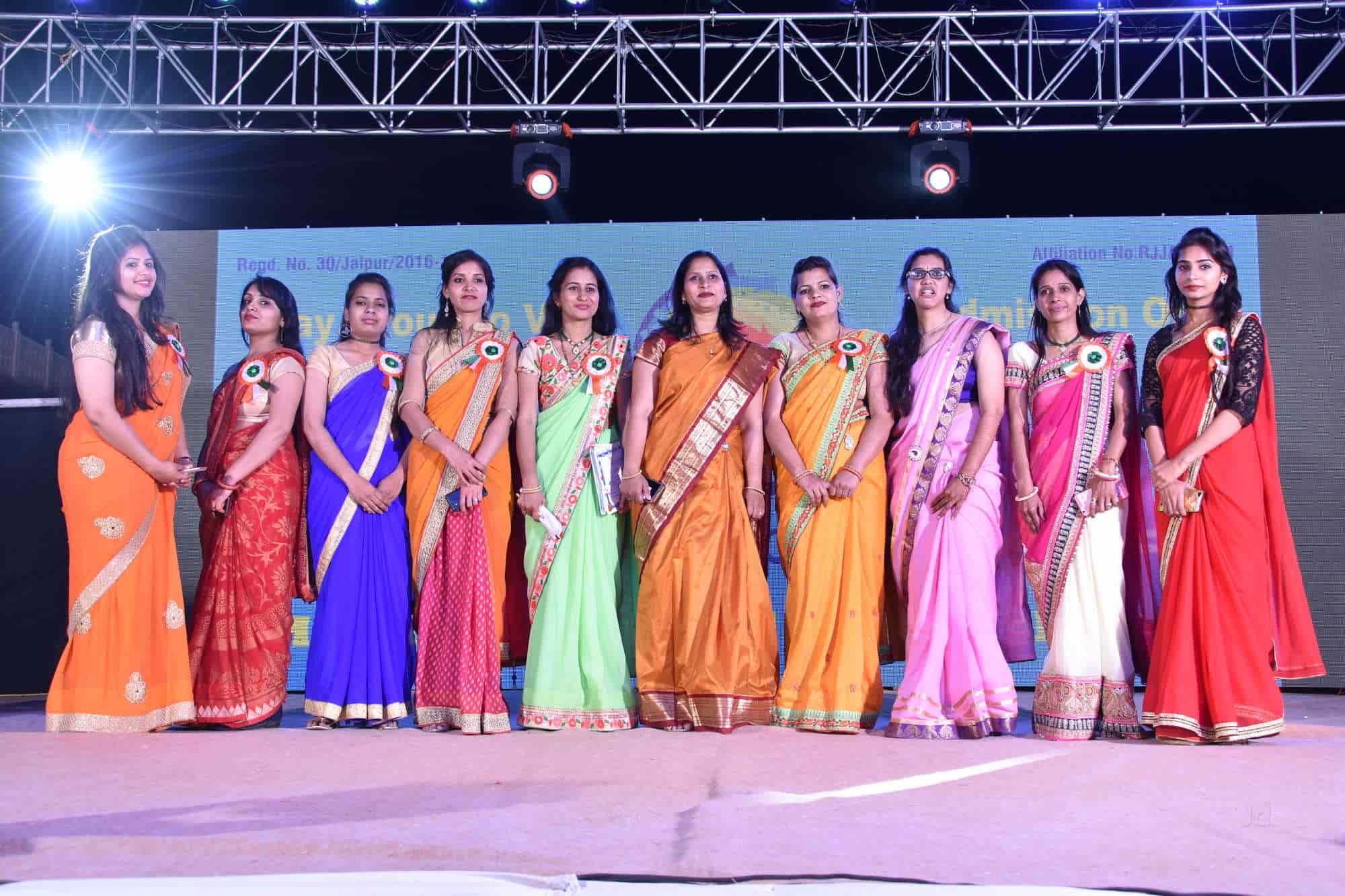 4109ec6127 Rainbow KIDS International School Photos, Jhotwara, Jaipur- Pictures &  Images Gallery - Justdial