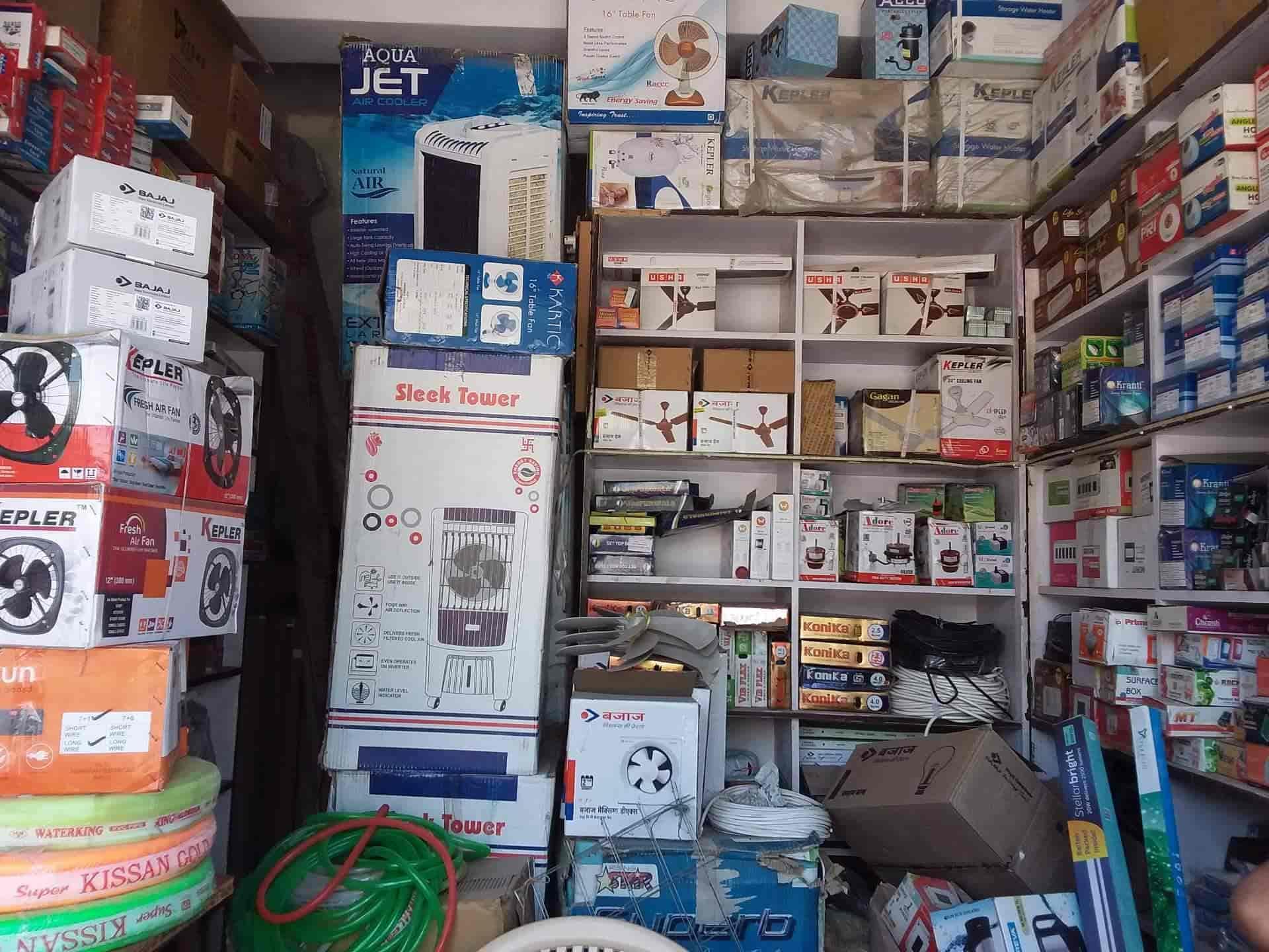 Kashish Electricals Shop, Sodala - Electrical Goods Dealers