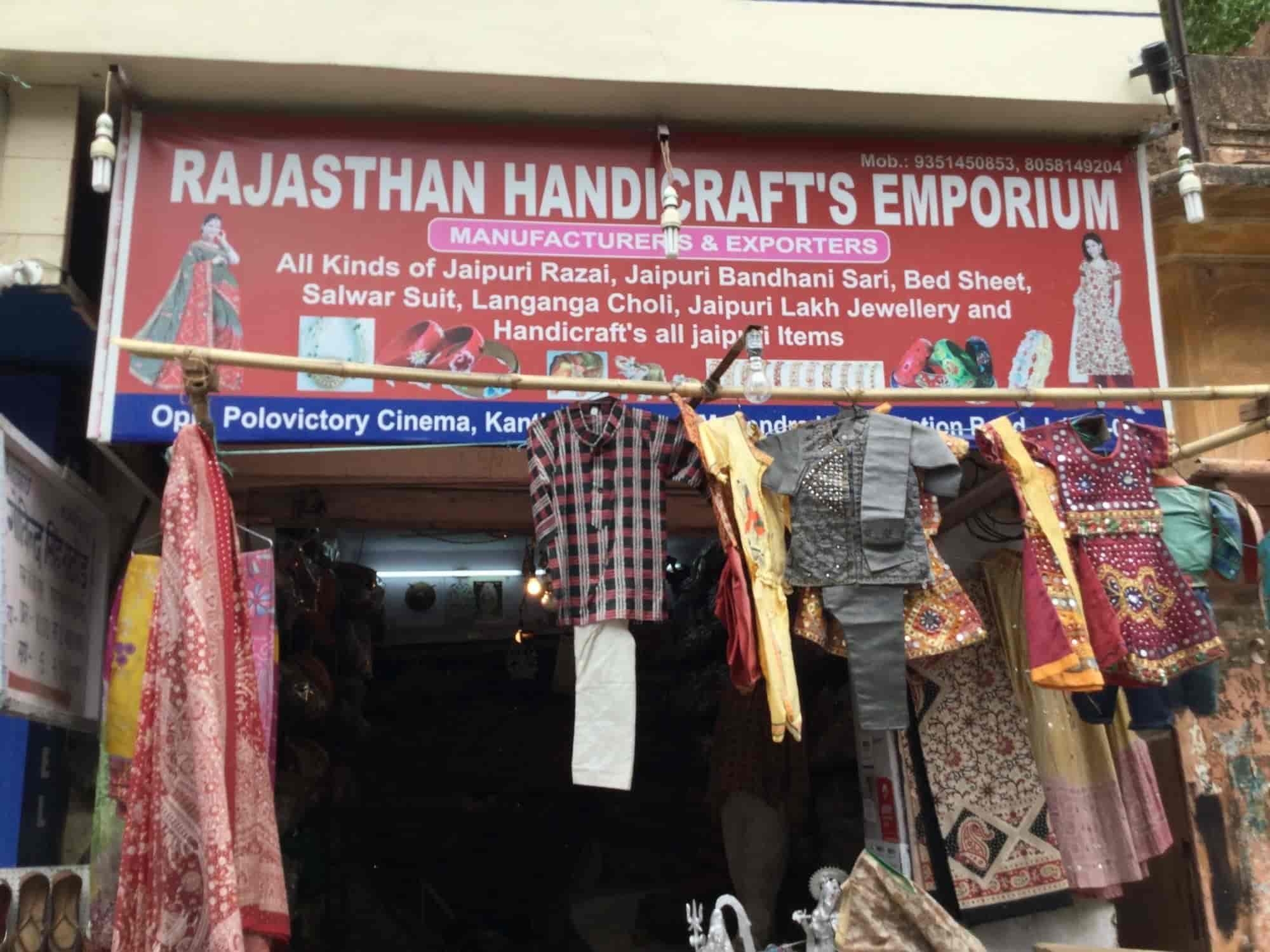 Rajasthan Handicrafts Emporium Station Road Saree Wholesalers In