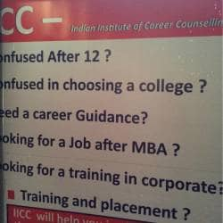 IICC, Mansarovar - Career Counselling Centres in Jaipur - Justdial