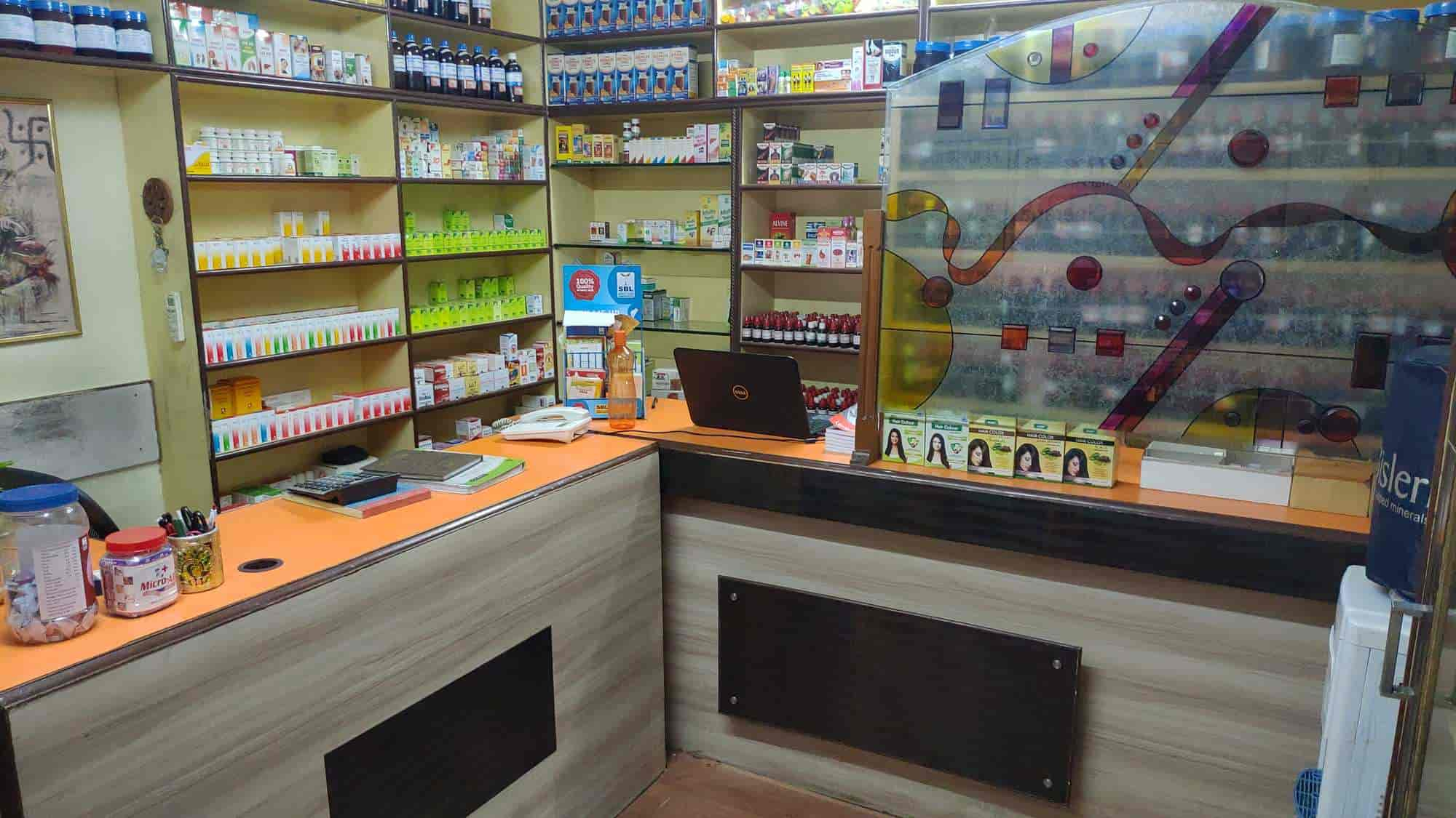 SHRI RAM HOMOEO'S AND CLINIC, M I Road - Homeopathic Doctors in